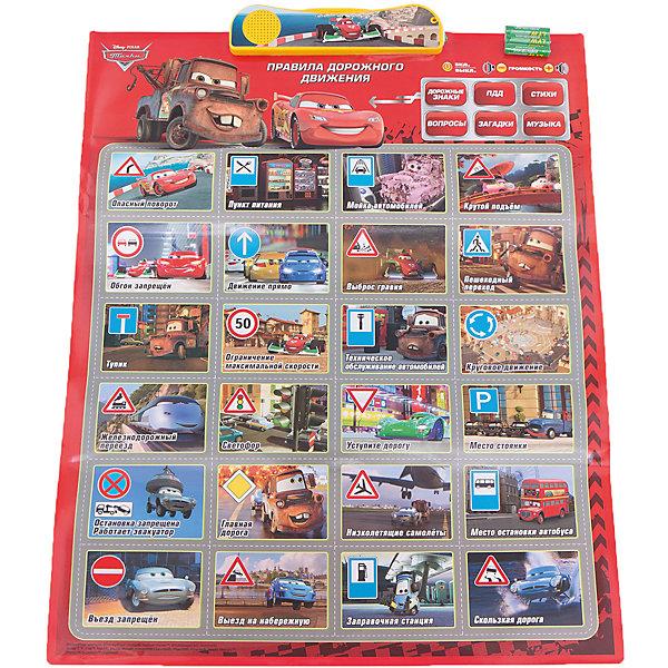 Обучающий плакат Тачки, Disney Cars, УмкаТачки<br>Характеристики товара:<br><br>• возраст: от 3 лет;<br>• материал: пластик;<br>• упаковка: картонная коробка;<br>• размер плаката: 58х47х0,2 см.;<br>• вес: 430 гр.;<br>• элементы питания: 3 x AA / LR6 1.5V (пальчиковые);<br>• батарейки: в комплекте;<br>• страна  бренда: Россия;<br>• страна изготовитель: Китай.<br><br>Обучающий плакат «Тачки», Disney Cars, Умка -  этот говорящий электронный плакат с любимыми героями диснеевского мультфильма включает в себя: 3 песни про героев мультфильма «Тачки», 24 загадки, множество дорожных знаков и вопросы о Правилах Дорожного Движения. <br><br>Плакат можно разместить на полу или любой другой ровной горизонтальной поверхности. На плакате расположены сенсорные кнопки, которые удобны для малышей. Также на нём находится регулировка громкости и автоматическое отключение, если малыш долгое время не будет пользоваться плакатом. <br><br>Благодаря плакату ребёнок в лёгком игровой форме сможет выучить основные дорожные знаки и Правила Дорожного Движения, а также развить внимательность, усидчивость, мелкую моторику и пополнить свой словарный запас. <br><br>Поверхность плаката выполнена из качественного влагозащитного материала. <br><br>Обучающий плакат «Тачки», Disney Cars, Умка можно купить в нашем интернет-магазине.<br>Ширина мм: 2; Глубина мм: 470; Высота мм: 580; Вес г: 430; Возраст от месяцев: 36; Возраст до месяцев: 60; Пол: Унисекс; Возраст: Детский; SKU: 6918834;