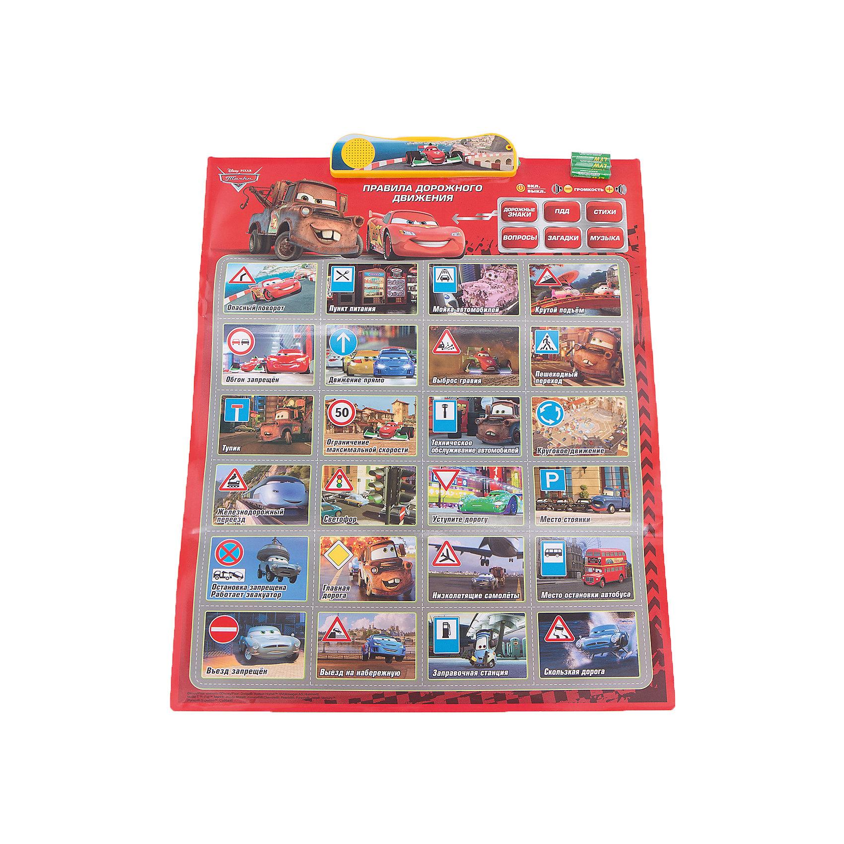 Обучающий плакат Тачки, Disney Cars, УмкаТачки<br>Характеристики товара:<br><br>• возраст: от 3 лет;<br>• материал: пластик;<br>• упаковка: картонная коробка;<br>• размер плаката: 58х47х0,2 см.;<br>• вес: 430 гр.;<br>• элементы питания: 3 x AA / LR6 1.5V (пальчиковые);<br>• батарейки: в комплекте;<br>• страна  бренда: Россия;<br>• страна изготовитель: Китай.<br><br>Обучающий плакат «Тачки», Disney Cars, Умка -  этот говорящий электронный плакат с любимыми героями диснеевского мультфильма включает в себя: 3 песни про героев мультфильма «Тачки», 24 загадки, множество дорожных знаков и вопросы о Правилах Дорожного Движения. <br><br>Плакат можно разместить на полу или любой другой ровной горизонтальной поверхности. На плакате расположены сенсорные кнопки, которые удобны для малышей. Также на нём находится регулировка громкости и автоматическое отключение, если малыш долгое время не будет пользоваться плакатом. <br><br>Благодаря плакату ребёнок в лёгком игровой форме сможет выучить основные дорожные знаки и Правила Дорожного Движения, а также развить внимательность, усидчивость, мелкую моторику и пополнить свой словарный запас. <br><br>Поверхность плаката выполнена из качественного влагозащитного материала. <br><br>Обучающий плакат «Тачки», Disney Cars, Умка можно купить в нашем интернет-магазине.<br><br>Ширина мм: 2<br>Глубина мм: 470<br>Высота мм: 580<br>Вес г: 430<br>Возраст от месяцев: 36<br>Возраст до месяцев: 60<br>Пол: Унисекс<br>Возраст: Детский<br>SKU: 6918834