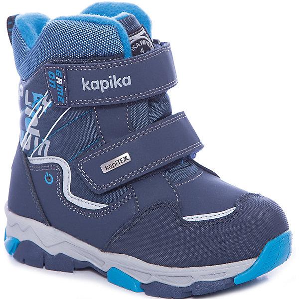 Ботинки Kapika для мальчикаБотинки<br>Характеристики товара:<br><br>• цвет: синий<br>• внешний материал: текстиль, искусственная кожа<br>• внутренний материал: шерсть, текстиль<br>• стелька: натуральная кожа<br>• подошва: ТЭП<br>• сезон: зима<br>• мембранные<br>• температурный режим: от -25 до 0<br>• защита мыса<br>• застежка: липучки<br>• подошва не скользит <br>• анатомические <br>• высокие<br>• страна бренда: Россия<br>• страна изготовитель: Китай<br><br>Зимние детские ботинки созданы по мембранной технологии. Теплые высокие ботинки для мальчика Kapika сделаны из прочного материала, подходят даже для сильных морозов.<br><br>Обувь для детей от популярного бренда Капика - это качественные и удобные товары. Модель поможет обеспечить ногам тепло и комфорт в холодный сезон. <br><br>Ботинки для мальчика Kapika (Капика) можно купить в нашем интернет-магазине.<br><br>Ширина мм: 262<br>Глубина мм: 176<br>Высота мм: 97<br>Вес г: 427<br>Цвет: синий<br>Возраст от месяцев: 48<br>Возраст до месяцев: 60<br>Пол: Мужской<br>Возраст: Детский<br>Размер: 28,32,31,30,29<br>SKU: 6936781