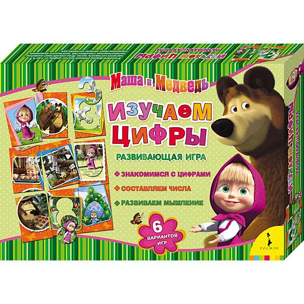 Развивающая настольная игры Изучаем цифры Маша и МедведьОбучающие карточки<br>Характеристики:<br><br>• возраст: от 3 лет<br>• в комплекте: 9 карточек с вынимающимися цифрами, инструкция<br>• материал: картон<br>• размер карточки: 16х11 см.<br>• упаковка: картонная коробка<br>• размер упаковки: 19,5х3,5х28 см.<br>• вес: 246 гр.<br>• ISBN: 4630008797280<br><br>Игра «Изучаем цифры» поможет ребёнку развить математические способности, мышление, внимание и мелкую моторику. Вместе с любимыми героями мультфильма «Маша и Медведь» малыш научится узнавать цифры, считать до 9.<br><br>В комплект игры входит 9 карточек с вынимающимися цифрами. Перед началом игры цифры нужно вынуть из карточек. Задача ребенка назвать цифру и подобрать к ней карточку с рисунком. Если малыш сделал это правильно, то на карточке получится красочное изображение героя мультсериала «Маша и Медведь».<br><br>Играть можно как вдвоём с ребёнком, так и с несколькими детьми.<br><br>Игру «Изучаем цифры», Маша и Медведь можно купить в нашем интернет-магазине.<br>Ширина мм: 195; Глубина мм: 35; Высота мм: 280; Вес г: 246; Возраст от месяцев: 36; Возраст до месяцев: 2147483647; Пол: Унисекс; Возраст: Детский; SKU: 6944495;