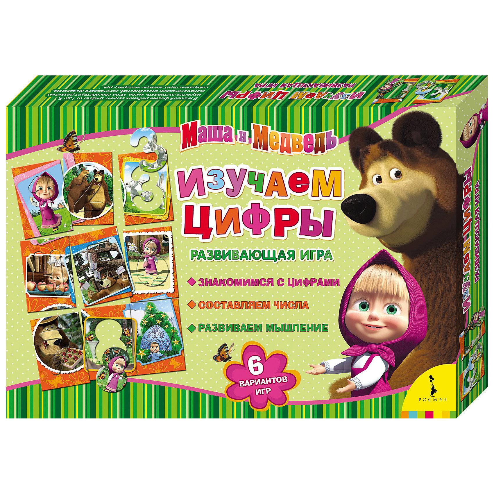 Развивающая настольная игры Изучаем цифры Маша и МедведьОбучающие карточки<br>Характеристики:<br><br>• возраст: от 3 лет<br>• в комплекте: 9 карточек с вынимающимися цифрами, инструкция<br>• материал: картон<br>• размер карточки: 16х11 см.<br>• упаковка: картонная коробка<br>• размер упаковки: 19,5х3,5х28 см.<br>• вес: 246 гр.<br>• ISBN: 4630008797280<br><br>Игра «Изучаем цифры» поможет ребёнку развить математические способности, мышление, внимание и мелкую моторику. Вместе с любимыми героями мультфильма «Маша и Медведь» малыш научится узнавать цифры, считать до 9.<br><br>В комплект игры входит 9 карточек с вынимающимися цифрами. Перед началом игры цифры нужно вынуть из карточек. Задача ребенка назвать цифру и подобрать к ней карточку с рисунком. Если малыш сделал это правильно, то на карточке получится красочное изображение героя мультсериала «Маша и Медведь».<br><br>Играть можно как вдвоём с ребёнком, так и с несколькими детьми.<br><br>Игру «Изучаем цифры», Маша и Медведь можно купить в нашем интернет-магазине.<br><br>Ширина мм: 195<br>Глубина мм: 35<br>Высота мм: 280<br>Вес г: 246<br>Возраст от месяцев: 36<br>Возраст до месяцев: 2147483647<br>Пол: Унисекс<br>Возраст: Детский<br>SKU: 6944495