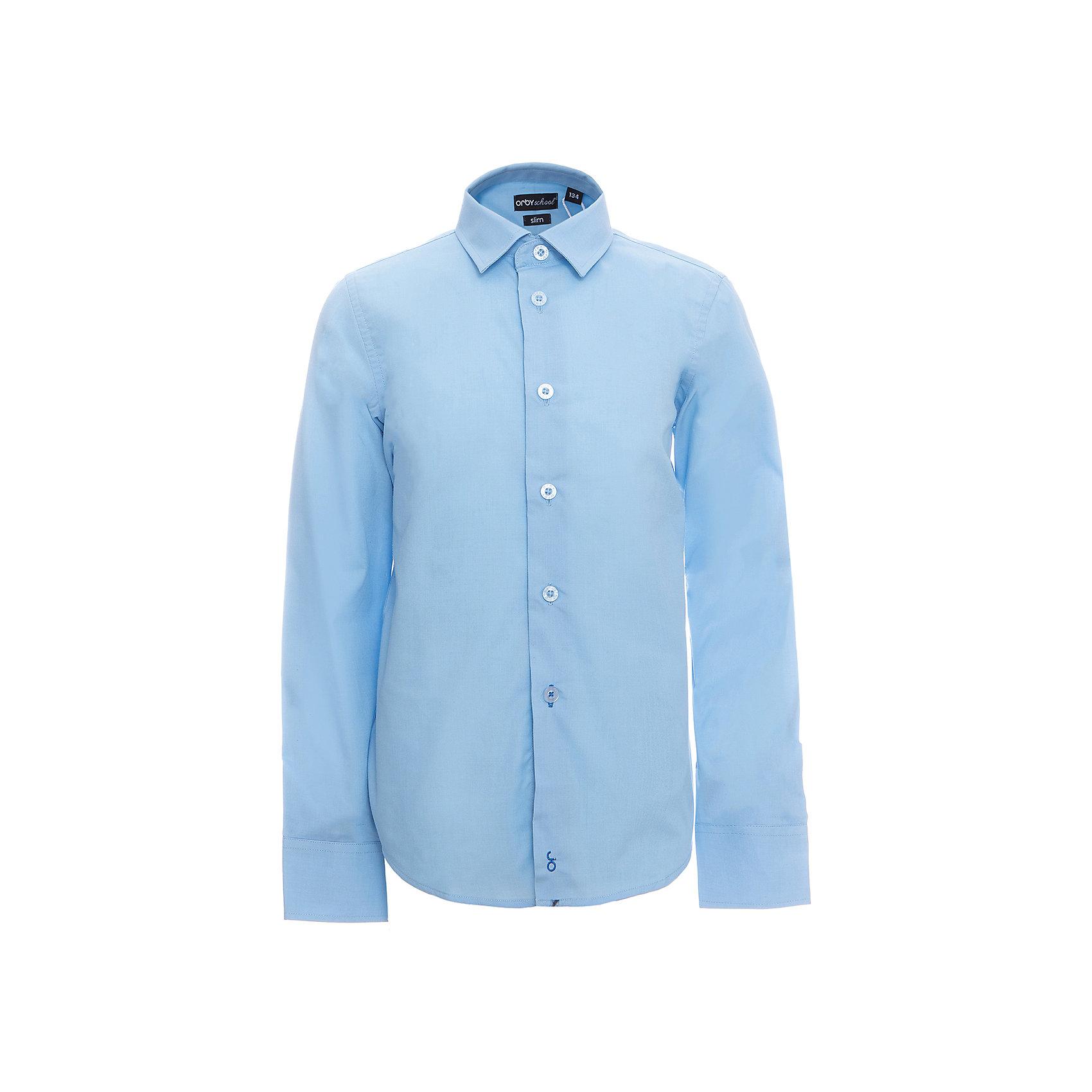 Рубашка для мальчика OrbyБлузки и рубашки<br>Характеристики товара:<br><br>• цвет: синий<br>• состав ткани: 65 % ПЭ, 35 % хлопок<br>• особенности: школьная<br>• длинные рукава<br>• застежка: пуговицы<br>• отложной воротник <br>• сезон: круглый год<br>• страна бренда: Россия<br>• страна изготовитель: Россия<br><br>Синяя рубашка для мальчика Orby - отличный способ разнообразить гардероб. Классическая рубашка поможет ребенку выглядеть стильно и чувствовать себя комфортно<br><br>Такая классическая сорочка хорошо дополнит школьную форму. Сшита из материала с добавлением натурального хлопка.<br><br>Рубашку для мальчика Orby (Орби) можно купить в нашем интернет-магазине.<br><br>Ширина мм: 174<br>Глубина мм: 10<br>Высота мм: 169<br>Вес г: 157<br>Цвет: синий<br>Возраст от месяцев: 168<br>Возраст до месяцев: 180<br>Пол: Мужской<br>Возраст: Детский<br>Размер: 170,122,128,134,140,146,152,158,164<br>SKU: 6960383