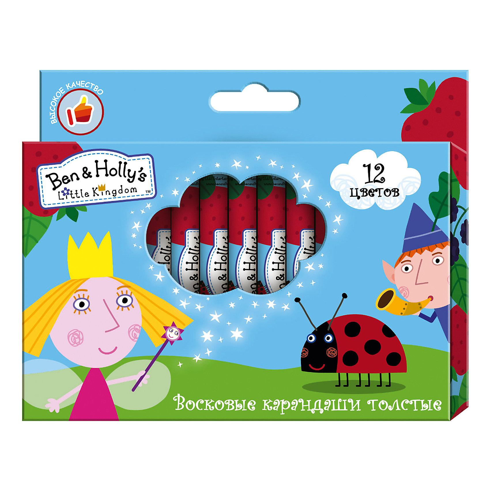 Восковые карандаши, толстые, 12 цветов, Бен и ХоллиМасляные и восковые мелки<br>Характеристики:<br><br>• возраст: от 3 лет<br>• в наборе: 12 разноцветных толстых восковых карандашей<br>• материал: воск, бумага<br>• диаметр карандаша: 1,2 см.<br>• длина: 8 см.<br>• упаковка: картонная коробка с европодвесом<br>• размер упаковки: 14,8х9,6х1,2 см.<br><br>В набор «Бен и Холли» входит 12 восковых толстых карандашей, которые благодаря своим ярким, насыщенным цветам идеально подходят для рисования, письма и раскрашивания. <br><br>Удобный утолщенный корпус карандаша не даёт детской ручке уставать. Индивидуальные бумажные упаковки с ярким принтом на каждом карандаше помогают им не выскальзывать из ладошки ребенка, оставляя пальчики всегда чистыми. Карандаши мягкие и одновременно прочные, что обеспечивает им яркость линий без сильного нажима и легкое затачивание. <br><br>Товар сертифицирован и безопасен при использовании по назначению.<br><br>Восковые карандаши, толстые, 12 цветов, Бен и Холли можно купить в нашем интернет-магазине.<br><br>Ширина мм: 132<br>Глубина мм: 12<br>Высота мм: 148<br>Вес г: 153<br>Возраст от месяцев: 36<br>Возраст до месяцев: 2147483647<br>Пол: Унисекс<br>Возраст: Детский<br>SKU: 6963140