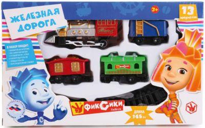 Железная дорога Фиксики , 145 см, Играем вместе