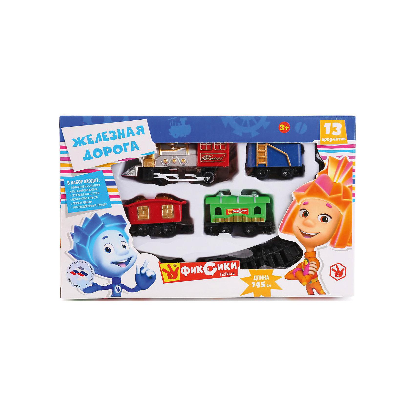 Железная дорога Фиксики, 145 см, Играем вместеПопулярные игрушки<br>Характеристики товара:<br><br>• в комплекте: детали для железной дороги, локомотив, 3 вагона, семафор;<br>• длина рельсов: 145 см;<br>• батарейки: не входят в комплект;<br>• материал: пластик, металл;<br>• размер упаковки: 26х4х16 см;<br>• вес: 230 грамм;<br>• возраст: от 3 лет.<br><br>В набор от компании «Играем вместе» входят детали ля постройки железной дороги в форме круга, локомотив, 3 вагона и семафор. Вагоны выполнены в разных цветах в стиле известных Фиксиков. Длина рельсового полотна составляет 145 сантиметров. <br><br>Железная дорога работает от батареек. Пока поезд будет двигаться по кругу, юный железнодорожник сможет имитировать регулировку движения с помощью семафора.<br><br>Железную дорогу Фиксики, 145 см, Играем вместе можно купить в нашем интернет-магазине.<br><br>Ширина мм: 26<br>Глубина мм: 4<br>Высота мм: 16<br>Вес г: 230<br>Возраст от месяцев: 36<br>Возраст до месяцев: 60<br>Пол: Унисекс<br>Возраст: Детский<br>SKU: 6970768