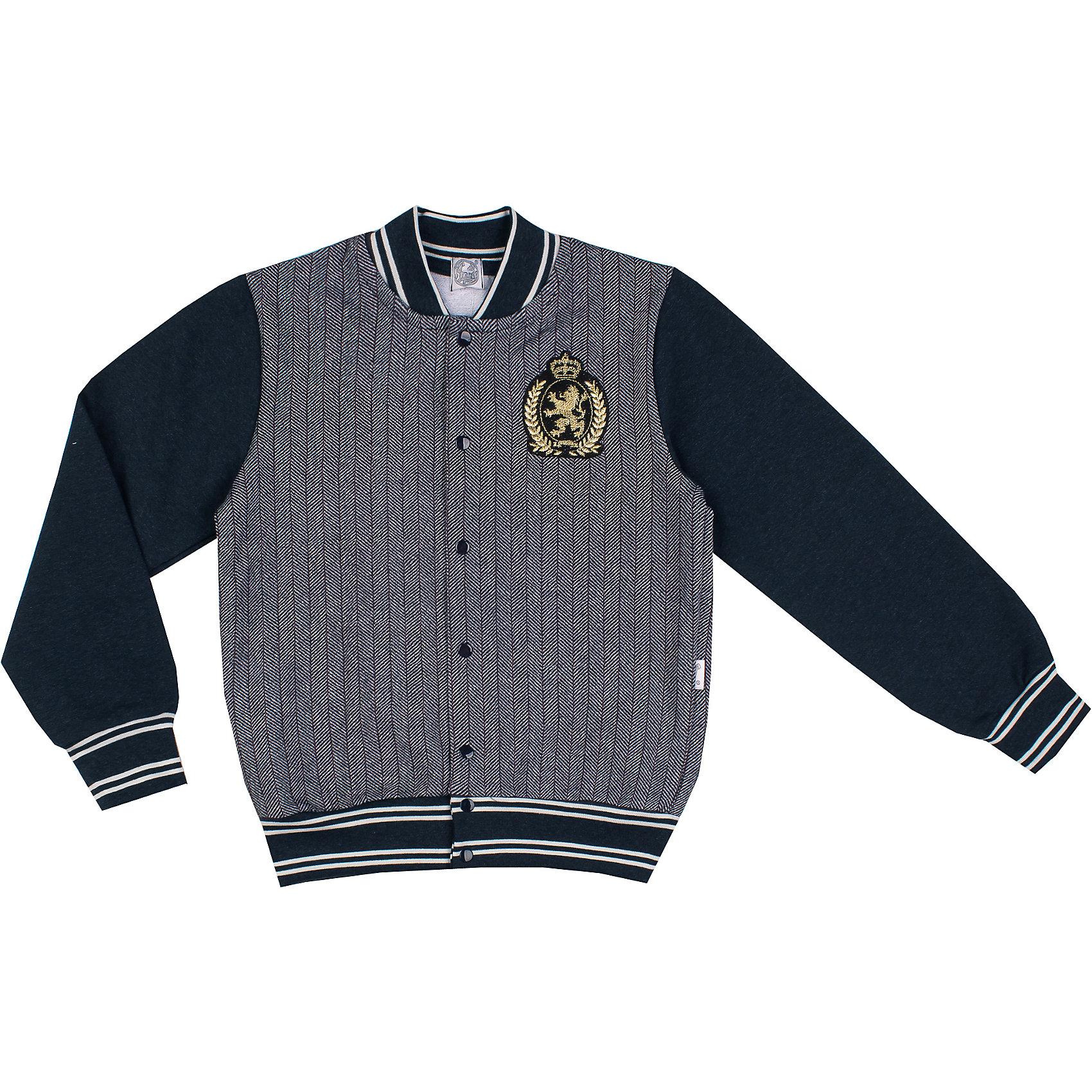 Куртка Апрель для мальчикаВерхняя одежда<br>Характеристики товара:<br><br>• цвет: серый/синий;<br>• состав: 95% хлопок, 5% лайкра;<br>• сезон: демисезон;<br>• эластичные манжеты и низ изделия;<br>• застежка: кнопки;<br>• с длинным рукавом;<br>• особенности: вязаная, школьная;<br>• страна бренда: Россия;<br>• страна производства: Россия.<br><br>Куртка для мальчика. Куртка серого цвета, с длинными рукавами контрастного синего цвета. Подходит для школы и на каждый день.<br><br>Куртку для мальчика Апрель можно купить в нашем интернет-магазине.<br><br>Ширина мм: 356<br>Глубина мм: 10<br>Высота мм: 245<br>Вес г: 519<br>Цвет: серый<br>Возраст от месяцев: 84<br>Возраст до месяцев: 96<br>Пол: Мужской<br>Возраст: Детский<br>Размер: 128,146,134,140<br>SKU: 6981052