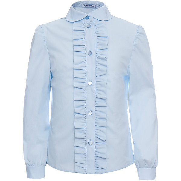 Блузка Смена для девочкиБлузки и рубашки<br>Блузка из смесового хлопка полуприлегающего силуэта с  закруглённым отложным воротником и  длинными втачными рукавами, присборенными у плеча и манжета. Блуза дополнена оборками вдоль планки. <br>Состав:<br>60% Хлопок,40% Полиэстер.<br>Ширина мм: 186; Глубина мм: 87; Высота мм: 198; Вес г: 197; Цвет: голубой; Возраст от месяцев: 72; Возраст до месяцев: 84; Пол: Женский; Возраст: Детский; Размер: 122,140,128,152,134,164,158,146; SKU: 6982853;