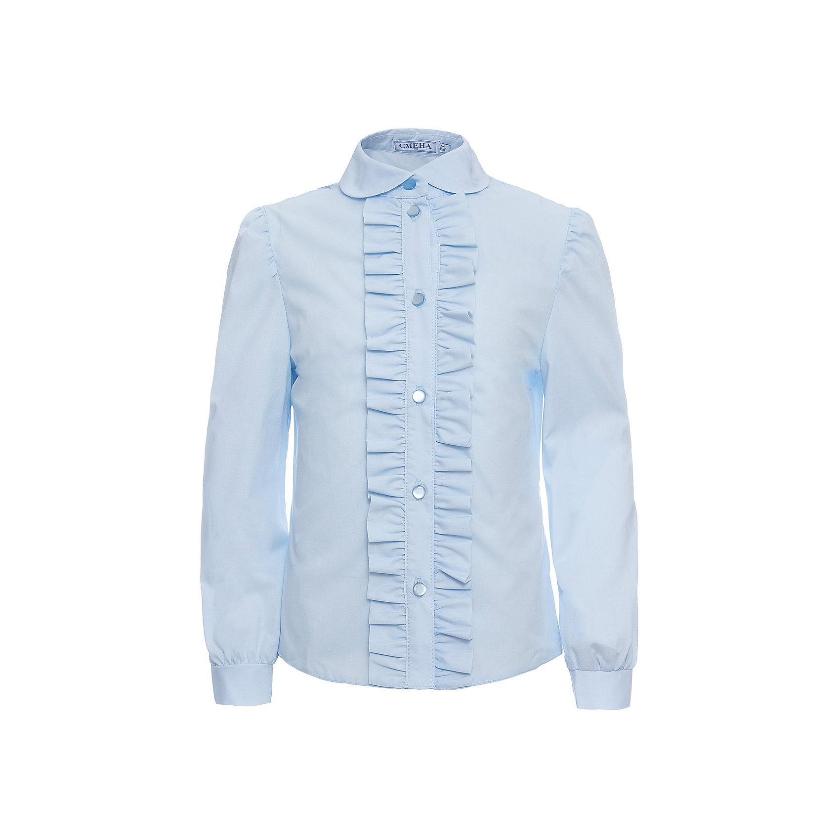 Блузка Смена для девочкиБлузки и рубашки<br>Блузка из смесового хлопка полуприлегающего силуэта с  закруглённым отложным воротником и  длинными втачными рукавами, присборенными у плеча и манжета. Блуза дополнена оборками вдоль планки. <br>Состав:<br>60% Хлопок,40% Полиэстер.<br><br>Ширина мм: 186<br>Глубина мм: 87<br>Высота мм: 198<br>Вес г: 197<br>Цвет: голубой<br>Возраст от месяцев: 132<br>Возраст до месяцев: 144<br>Пол: Женский<br>Возраст: Детский<br>Размер: 152,122,128,140,146,158,164,134<br>SKU: 6982853