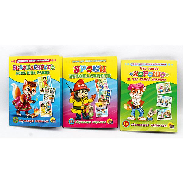 Комплект обучающих карточек для малышейОбучающие карточки<br>Обучающие карточки серии «Уроки для самых маленьких» помогут ребёнку узнать много интересного об окружающем мире, его богатстве и многообразии. Каждый набор включает 16 карточек и посвящён определённой тематике. Благодаря данному набору ребёнок в познавательной и в то же время игровой форме узнает, как безопасно вести себя дома и на улице, как правильно поступать в той или иной ситуации, а также познакомится с телефонными номерами экстренных служб. Работа с карточками станет для малыша не только увлекательным занятием, но и начальным этапом подготовки к дальнейшему обучению в школе.<br><br>Ширина мм: 170<br>Глубина мм: 220<br>Высота мм: 18<br>Вес г: 491<br>Возраст от месяцев: 0<br>Возраст до месяцев: 36<br>Пол: Женский<br>Возраст: Детский<br>SKU: 6990119