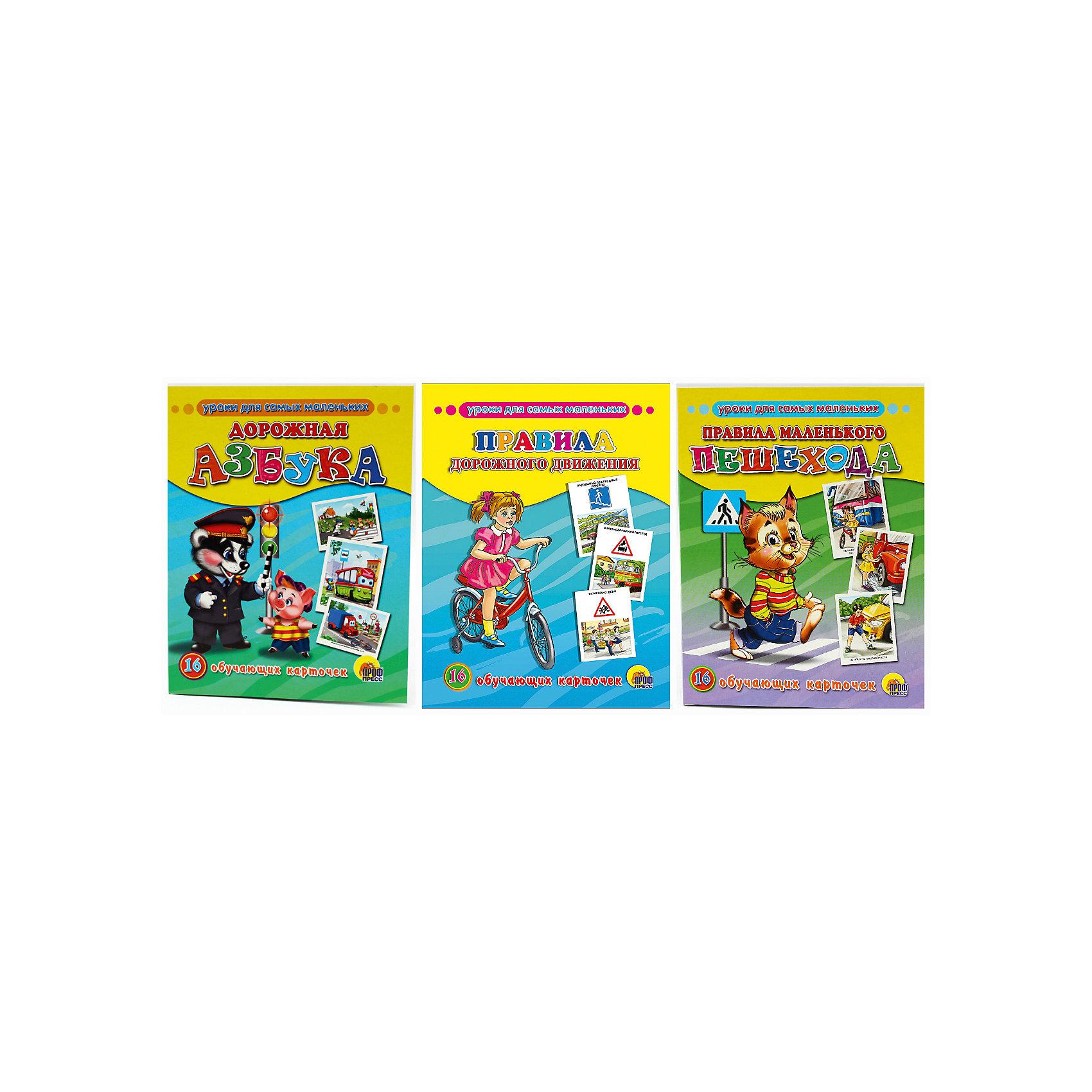 Комплект карточек «Уроки для самых маленьких»Обучающие карточки<br>Обучающие карточки серии «Уроки для самых маленьких» помогут ребёнку узнать много интересного об окружающем мире, его богатстве и многообразии. Каждый набор включает 16 карточек и посвящён определённой тематике. Благодаря данному набору ребёнок в познавательной и в то же время игровой форме узнает, как безопасно вести себя дома и на улице, как правильно поступать в той или иной ситуации, а также познакомится с телефонными номерами экстренных служб. Работа с карточками станет для малыша не только увлекательным занятием, но и начальным этапом подготовки к дальнейшему обучению в школе.<br><br>Ширина мм: 170<br>Глубина мм: 220<br>Высота мм: 18<br>Вес г: 491<br>Возраст от месяцев: 12<br>Возраст до месяцев: 36<br>Пол: Унисекс<br>Возраст: Детский<br>SKU: 6990121