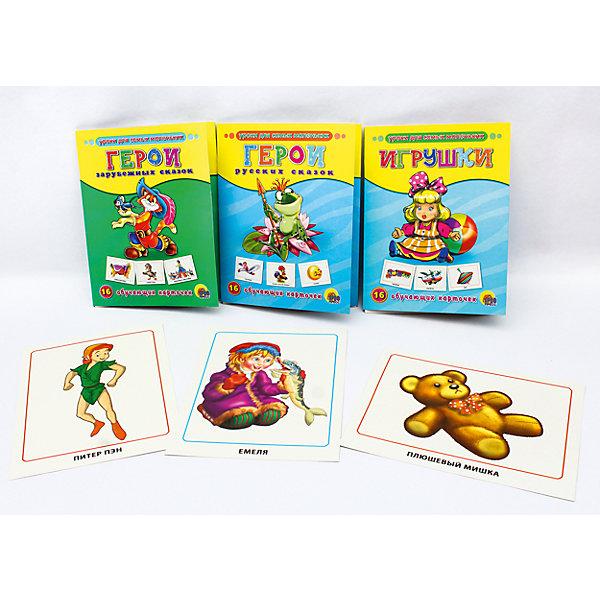 Обучающие карточки серии «Уроки для самых маленьких»Обучающие карточки<br>Обучающие карточки серии «Уроки для самых маленьких» помогут ребёнку узнать много интересного об окружающем мире, его богатстве и многообразии. Каждый набор включает 16 карточек и посвящён определённой тематике. Благодаря данному набору ребёнок в познавательной и в то же время игровой форме узнает, как безопасно вести себя дома и на улице, как правильно поступать в той или иной ситуации, а также познакомится с телефонными номерами экстренных служб. Работа с карточками станет для малыша не только увлекательным занятием, но и начальным этапом подготовки к дальнейшему обучению в школе.<br>Ширина мм: 170; Глубина мм: 220; Высота мм: 18; Вес г: 491; Возраст от месяцев: 12; Возраст до месяцев: 36; Пол: Унисекс; Возраст: Детский; SKU: 6990128;