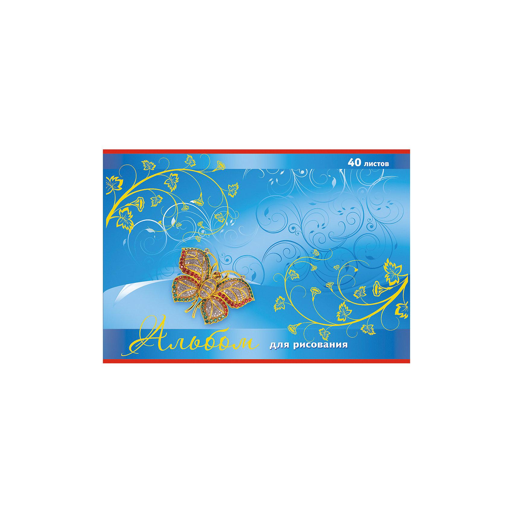 Альбом  для рисования 40 листов, обложка тиснение золотой фольгой, на скобе. Обложка БабочкаБумажная продукция<br>Характеристики товара:<br><br>• возраст: от 3 лет;<br>• количество листов: 40;<br>• бумага: офсетная;<br>• плотность бумаги: 140 гр.;<br>• тиснение: золотая фольга;<br>• тип крепления: скоба;<br>• обложка: целлюлозный мелованный картон;<br>• размер: 29,5х20,5х1 см.;<br>• вес: 183 гр.;<br>• страна бренда: Россия;<br>• страна изготовитель: Россия.<br><br>Альбом для рисования на скобе 40 листов, Обложка Бабочка - идеально подходить для рисования гуашью, акварелью, карандашами, фломастерами. Благодаря хорошему качеству бумаги, при оптимальной плотности и фактуре, рисунки не просвечивают и не оставляют отпечатков. Обложка альбома оформлена красивым и яркий рисунком.<br><br>Альбом-планшет для рисования на скобе 40 листов, Обложка Бабочка, можно купить в нашем интернет-магазине.<br><br>Ширина мм: 230<br>Глубина мм: 280<br>Высота мм: 5<br>Вес г: 183<br>Возраст от месяцев: 36<br>Возраст до месяцев: 1188<br>Пол: Унисекс<br>Возраст: Детский<br>SKU: 6992513