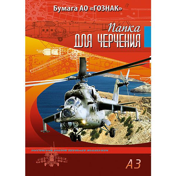 Папка для черчения формата А3, 10 листов, с вертикальным штампом. Обложка Ми-26.