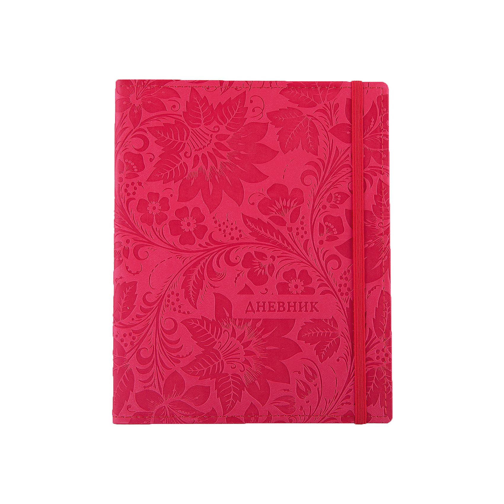 Дневник. Универсальный блок.Бумажная продукция<br>Характеристики товара:<br><br>• возраст: от 6 лет;<br>• цвет: розовый;<br>• формат: А5;<br>• количество листов: 48;<br>• разметка: в линейку;<br>• бумага: офсетная;<br>• переплет: интегральный;<br>• обложка: исскуственная кожа, картон;<br>• размер: 21,5х17х0,5 см.;<br>• вес: 210 гр.;<br>• страна бренда: Россия;<br>• страна изготовитель: Россия.<br><br>Дневник имеет сшитый внутренний блок, состоящий из 48 листов белой бумаги (плотность 70г/кв.м.) с линовкой синего цвета и тиснением из фольги. Снабжен резинкой, что поможет быстро открыть нужную страницу. Прочная и приятная на ощупь обложка выполнена из высококачественной искусственной кожи с цветочным рисунком.<br><br>Первая страница дневника представляет собой анкету для личных данных владельца, также на ней указаны телефоны экстренной помощи. На следующих страницах находятся список преподавателей, список преподавателей,  расписание кружков, секций и факультативов, заметки классного руководителя и учителей. На последних страницах дневника имеются сведения о заданиях на каникулы, список литературы для чтения, сведения об успеваемости и поведении ребенка за учебный год, список одноклассников и справочный материал по различным предметам.<br><br>Дневник - это первый ежедневник вашего ребенка. Он поможет ему не забыть свои задания, а вы всегда сможете проконтролировать его успеваемость.<br><br>Дневник, универсальный блок, 48 листов, можно купить в нашем интернет-магазине.<br><br>Ширина мм: 215<br>Глубина мм: 170<br>Высота мм: 5<br>Вес г: 210<br>Возраст от месяцев: 36<br>Возраст до месяцев: 216<br>Пол: Унисекс<br>Возраст: Детский<br>SKU: 6992534