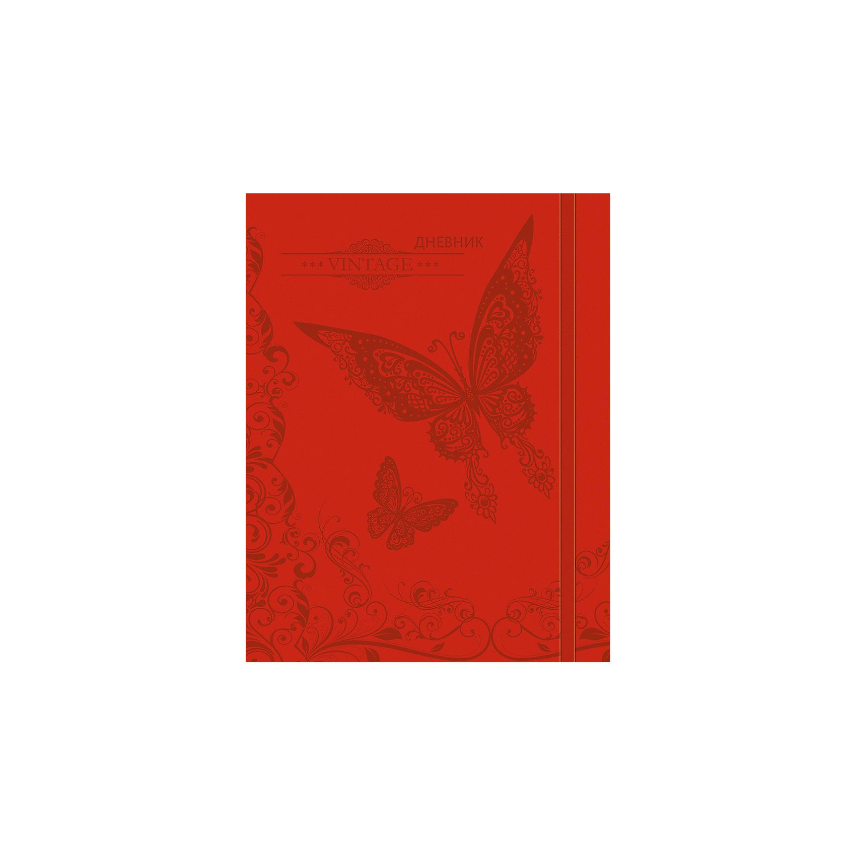 Дневник. Универсальный блок.Бумажная продукция<br>ДНЕВНИК УНИВЕРСАЛЬНЫЙ.Интегральный переплет с использованием итальянских переплетных материалов, с тиснением, цветочный орнамент, с резинкой. Внутренний блок -  70 г/м2., незапечатанный форзац.<br><br>Ширина мм: 215<br>Глубина мм: 170<br>Высота мм: 5<br>Вес г: 210<br>Возраст от месяцев: 36<br>Возраст до месяцев: 216<br>Пол: Унисекс<br>Возраст: Детский<br>SKU: 6992535