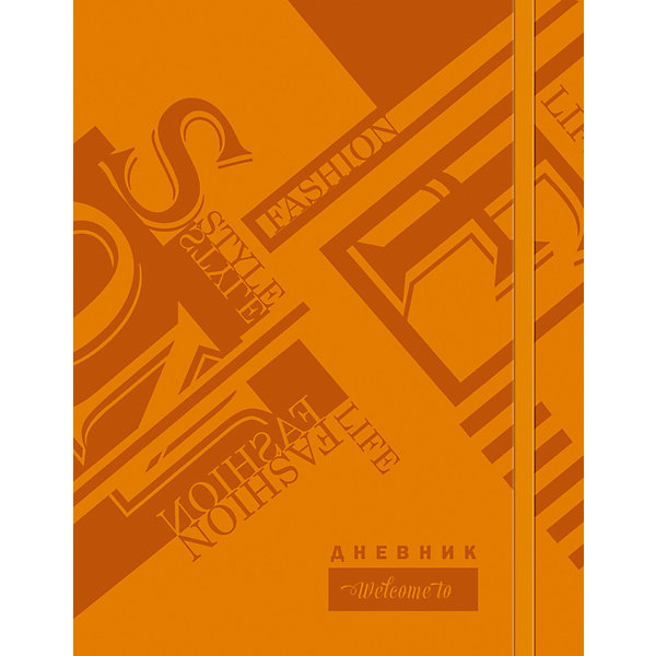 Дневник. Универсальный блок.Бумажная продукция<br>Характеристики товара:<br><br>• возраст: от 6 лет;<br>• цвет: оранжевый;<br>• формат: А5;<br>• количество листов: 48;<br>• разметка: в линейку;<br>• бумага: офсетная;<br>• переплет: интегральный;<br>• обложка: исскуственная кожа, картон;<br>• размер: 21,5х17х0,5 см.;<br>• вес: 210 гр.;<br>• страна бренда: Россия;<br>• страна изготовитель: Россия.<br><br>Дневник, универсальный блок - школьный дневник 1-11 классы, имеет сшитый внутренний блок, состоящий из 48 листов белой бумаги (плотность 70г/кв.м.) с линовкой синего цвета и тиснением из фольги. Снабжен резинкой, что поможет быстро открыть нужную страницу. Прочная и приятная на ощупь обложка выполнена из высококачественной искусственной кожи с рисунком.<br><br>Первая страница дневника представляет собой анкету для личных данных владельца, также на ней указаны телефоны экстренной помощи. На следующих страницах находятся список преподавателей, список преподавателей,  расписание кружков, секций и факультативов, заметки классного руководителя и учителей. На последних страницах дневника имеются сведения о заданиях на каникулы, список литературы для чтения, сведения об успеваемости и поведении ребенка за учебный год, список одноклассников и справочный материал по различным предметам.<br><br>Дневник, универсальный блок, 48 листов, можно купить в нашем интернет-магазине.<br>Ширина мм: 215; Глубина мм: 170; Высота мм: 5; Вес г: 210; Возраст от месяцев: 36; Возраст до месяцев: 216; Пол: Унисекс; Возраст: Детский; SKU: 6992536;
