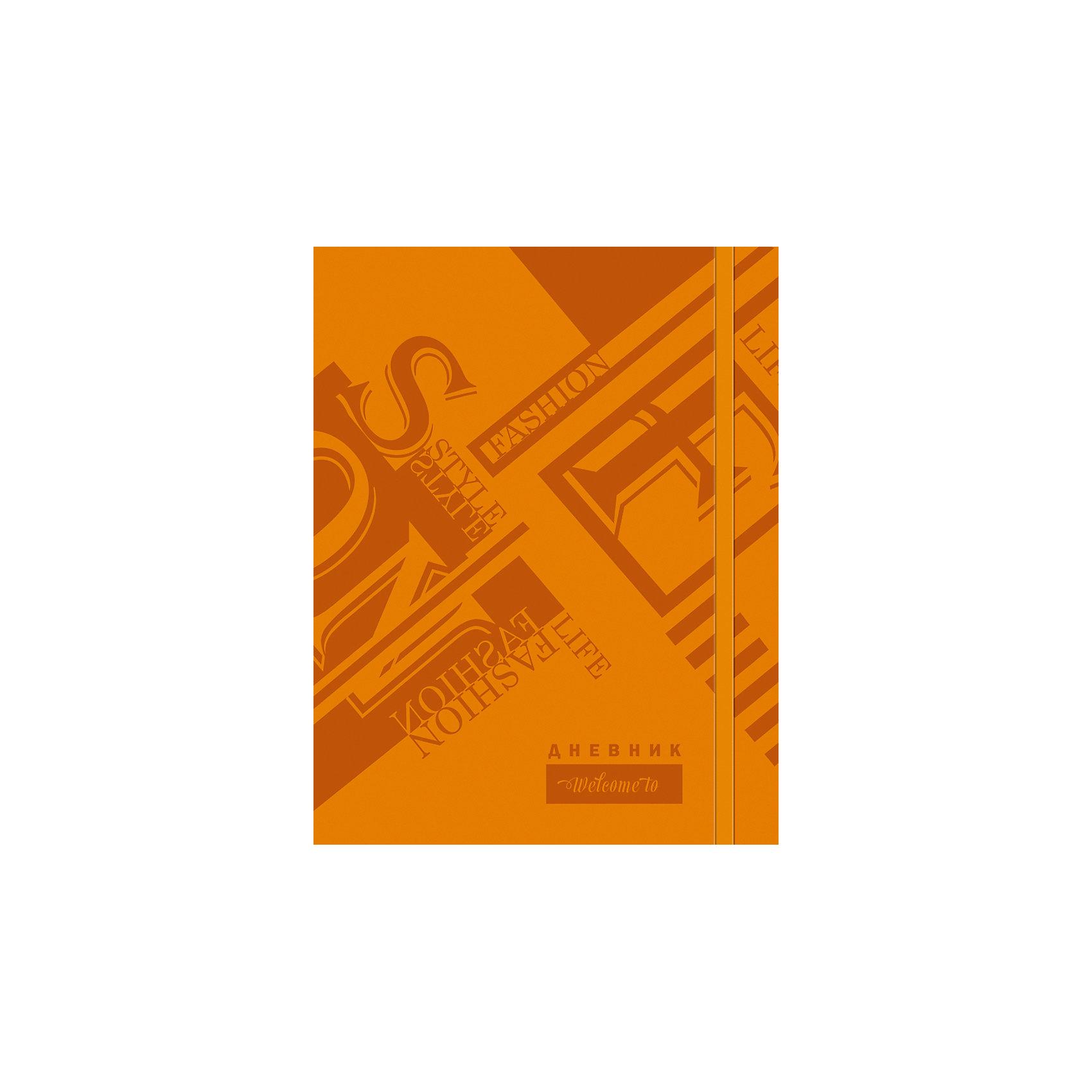 Дневник. Универсальный блок.Бумажная продукция<br>ДНЕВНИК УНИВЕРСАЛЬНЫЙ.Интегральный переплет с использованием итальянских переплетных материалов, с тиснением, цветочный орнамент, с резинкой. Внутренний блок -  70 г/м2., незапечатанный форзац.<br><br>Ширина мм: 215<br>Глубина мм: 170<br>Высота мм: 5<br>Вес г: 210<br>Возраст от месяцев: 36<br>Возраст до месяцев: 216<br>Пол: Унисекс<br>Возраст: Детский<br>SKU: 6992536