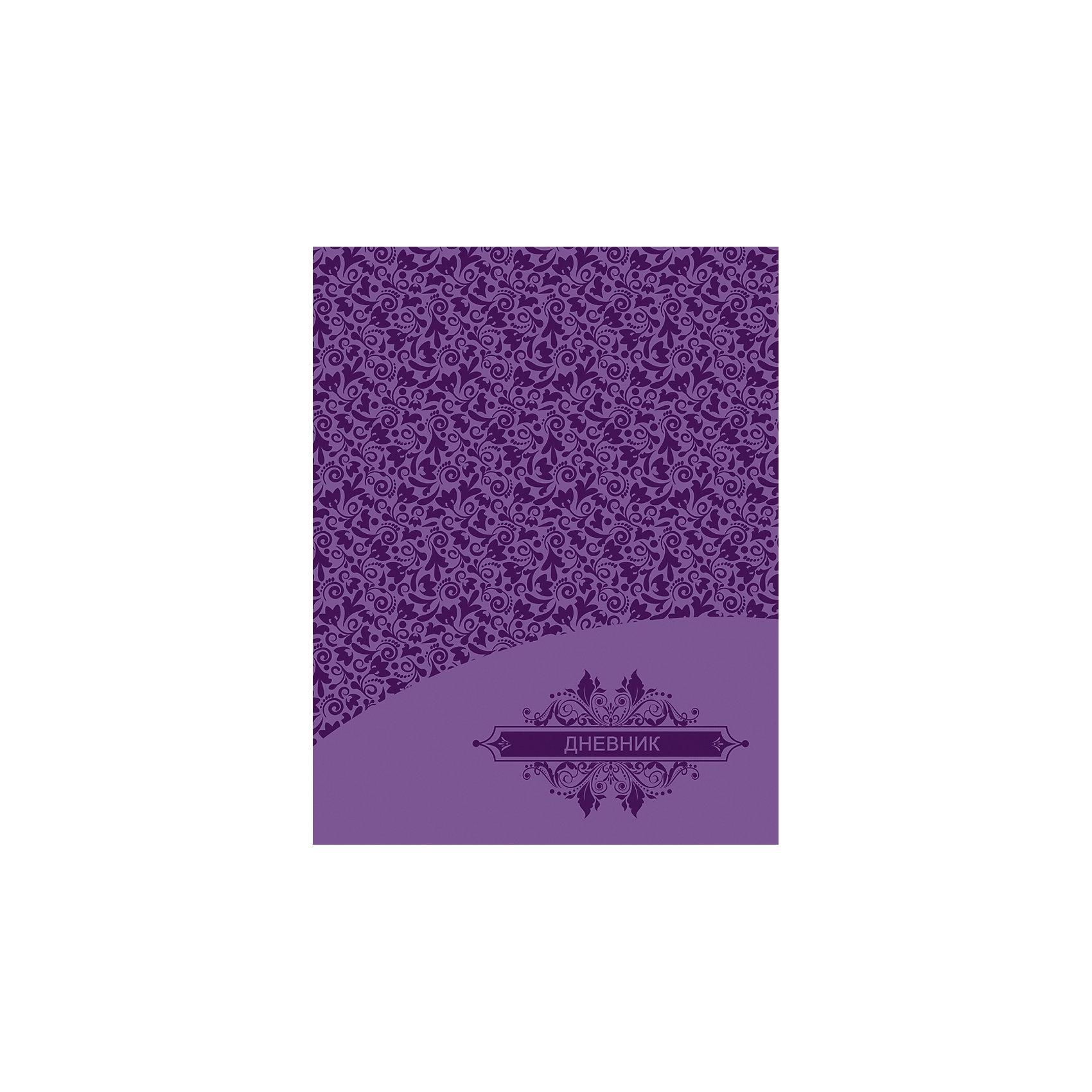 Дневник. Универсальный блок, тиснение - Узор.Бумажная продукция<br>ДНЕВНИК УНИВЕРСАЛЬНЫЙ.Интегральный переплет с использованием итальянских переплетных материалов, с тиснением. Справочный материал. Внутренний блок -  70 г/м2., незапечатанный форзац.<br><br>Ширина мм: 215<br>Глубина мм: 170<br>Высота мм: 5<br>Вес г: 213<br>Возраст от месяцев: 36<br>Возраст до месяцев: 216<br>Пол: Унисекс<br>Возраст: Детский<br>SKU: 6992538