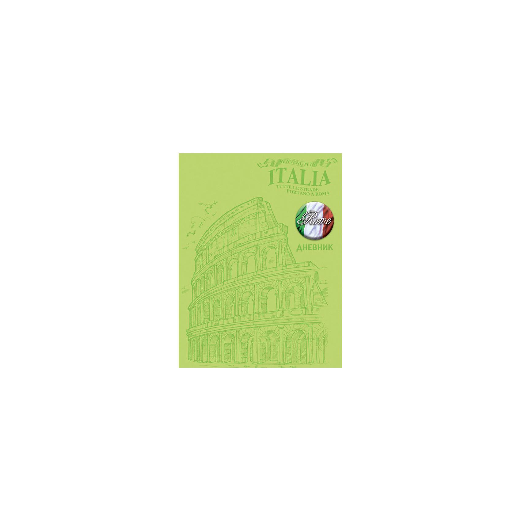 Дневник Обложка Колизей.Бумажная продукция<br>Характеристики товара:<br><br>• возраст: от 6 лет;<br>• цвет: зеленый;<br>• формат: А5;<br>• количество листов: 48;<br>• разметка: в линейку;<br>• бумага: офсетная;<br>• переплет: интегральный;<br>• обложка: исскуственная кожа, картон;<br>• размер: 21,5х17х0,5 см.;<br>• вес: 240 гр.;<br>• страна бренда: Россия;<br>• страна изготовитель: Россия.<br><br>Дневник, универсальный блок, обложка «Колизей» - школьный дневник 1-11 классы, имеет сшитый внутренний блок, состоящий из 48 листов белой бумаги (плотность 70г/кв.м.) с линовкой синего цветаи тиснением из фольги. Снабжен резинкой, что поможет быстро открыть нужную страницу. Прочная и приятная на ощупь обложка выполнена из высококачественной искусственной кожи с рисунком.<br><br>Первая страница дневника представляет собой анкету для личных данных владельца, также на ней указаны телефоны экстренной помощи. На следующих страницах находятся список преподавателей, список преподавателей,  расписание кружков, секций и факультативов, заметки классного руководителя и учителей. На последних страницах дневника имеются сведения о заданиях на каникулы, список литературы для чтения, сведения об успеваемости и поведении ребенка за учебный год, список одноклассников и справочный материал по различным предметам.<br><br>Дневник - это первый ежедневник вашего ребенка. Он поможет ему не забыть свои задания, а вы всегда сможете проконтролировать его успеваемость.<br><br>Дневник, универсальный блок, обложка «Колизей», 48 листов, можно купить в нашем интернет-магазине.<br><br>Ширина мм: 215<br>Глубина мм: 170<br>Высота мм: 5<br>Вес г: 240<br>Возраст от месяцев: 36<br>Возраст до месяцев: 216<br>Пол: Унисекс<br>Возраст: Детский<br>SKU: 6992539