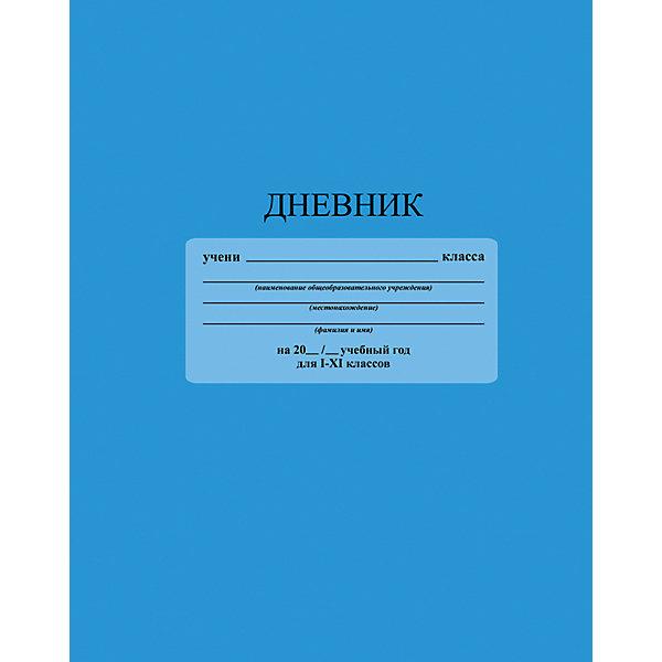 Дневник  Голубой. Формат А5, твердая обложка 7БЦ,  с глянцевой ламинацией.Бумажная продукция<br>Характеристики товара:<br><br>• возраст: от 6 лет;<br>• цвет: голубой;<br>• формат: А5;<br>• количество листов: 48;<br>• разметка: в линейку;<br>• бумага: офсетная;<br>• переплет: твердый;<br>• обложка: твердый картон с ламинацией;<br>• размер: 21,7х17х0,5 см.;<br>• вес: 200 гр.;<br>• страна бренда: Россия;<br>• страна изготовитель: Россия.<br><br>Дневник «Голубой». Формат А5, твердая обложка 7БЦ,  с глянцевой ламинацией. Незапечатанный форзац. Школьный дневник 1-11 классы, имеет сшитый внутренний блок, состоящий из 48 листов белой бумаги (плотность 65 г/кв.м.) с линовкой. Крепкий твердый переплет 7БЦ сохранит внешний вид дневника на весь учебный год. Дневник имеет однотонную обложку и белый форзац со справочной информацией. Обложка дневника изготовлена с глянцевой ламинацией.<br><br>Дневник - это первый ежедневник вашего ребенка. Он поможет ему не забыть свои задания, а вы всегда сможете проконтролировать его успеваемость.<br><br>Дневник «Голубой». Формат А5, твердая обложка 7БЦ,  с глянцевой ламинацией. Незапечатанный форзац. , 48 листов, можно купить в нашем интернет-магазине.<br><br>Ширина мм: 217<br>Глубина мм: 170<br>Высота мм: 7<br>Вес г: 208<br>Возраст от месяцев: 36<br>Возраст до месяцев: 216<br>Пол: Унисекс<br>Возраст: Детский<br>SKU: 6992543