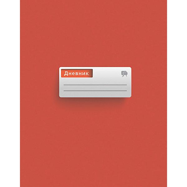 Дневник   Красный. Формат А5, твердая обложка 7БЦ,  с глянцевой ламинацией.Бумажная продукция<br>Характеристики товара:<br><br>• возраст: от 6 лет;<br>• цвет: красный;<br>• формат: А5;<br>• количество листов: 48;<br>• разметка: в линейку;<br>• бумага: офсетная;<br>• переплет: твердый;<br>• обложка: твердый картон с ламинацией;<br>• размер: 21,7х17х0,5 см.;<br>• вес: 200 гр.;<br>• страна бренда: Россия;<br>• страна изготовитель: Россия.<br><br>Дневник «Красный». Формат А5, твердая обложка 7БЦ,  с глянцевой ламинацией. Незапечатанный форзац. Школьный дневник 1-11 классы, имеет сшитый внутренний блок, состоящий из 48 листов белой бумаги (плотность 65 г/кв.м.) с линовкой. Крепкий твердый переплет 7БЦ сохранит внешний вид дневника на весь учебный год. Дневник имеет однотонную обложку и белый форзац со справочной информацией. Обложка дневника изготовлена с глянцевой ламинацией.<br><br>Дневник - это первый ежедневник вашего ребенка. Он поможет ему не забыть свои задания, а вы всегда сможете проконтролировать его успеваемость.<br><br>Дневник «Красный». Формат А5, твердая обложка 7БЦ,  с глянцевой ламинацией. Незапечатанный форзац. , 48 листов, можно купить в нашем интернет-магазине.<br><br>Ширина мм: 217<br>Глубина мм: 170<br>Высота мм: 7<br>Вес г: 208<br>Возраст от месяцев: 36<br>Возраст до месяцев: 216<br>Пол: Унисекс<br>Возраст: Детский<br>SKU: 6992544