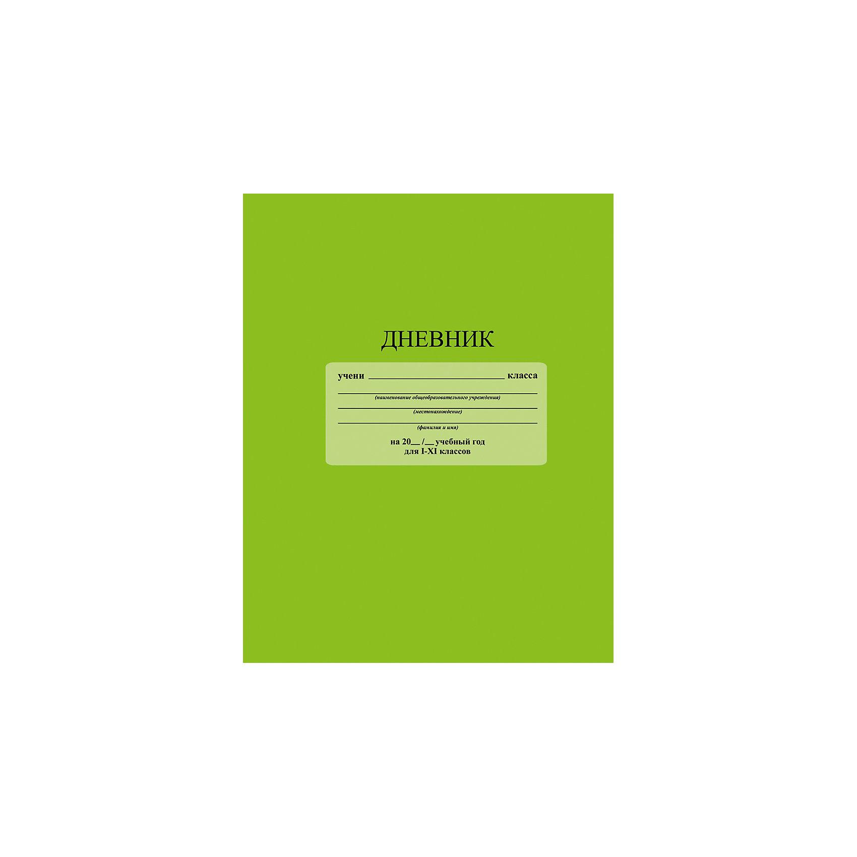 Дневник   Салатовый. Формат А5, твердая обложка 7БЦ,  с глянцевой ламинацией.Бумажная продукция<br>Характеристики товара:<br><br>• возраст: от 6 лет;<br>• цвет: салатовый;<br>• формат: А5;<br>• количество листов: 48;<br>• разметка: в линейку;<br>• бумага: офсетная;<br>• переплет: твердый;<br>• обложка: твердый картон с ламинацией;<br>• размер: 21,7х17х0,5 см.;<br>• вес: 200 гр.;<br>• страна бренда: Россия;<br>• страна изготовитель: Россия.<br><br>Дневник «Салатовый». Формат А5, твердая обложка 7БЦ,  с глянцевой ламинацией. Незапечатанный форзац. Школьный дневник 1-11 классы, имеет сшитый внутренний блок, состоящий из 48 листов белой бумаги (плотность 65 г/кв.м.) с линовкой. Крепкий твердый переплет 7БЦ сохранит внешний вид дневника на весь учебный год. Дневник имеет однотонную обложку и белый форзац со справочной информацией. Обложка дневника изготовлена с глянцевой ламинацией.<br><br>Дневник - это первый ежедневник вашего ребенка. Он поможет ему не забыть свои задания, а вы всегда сможете проконтролировать его успеваемость.<br><br>Дневник «Салатовый». Формат А5, твердая обложка 7БЦ,  с глянцевой ламинацией. Незапечатанный форзац. , 48 листов, можно купить в нашем интернет-магазине.<br><br>Ширина мм: 217<br>Глубина мм: 170<br>Высота мм: 7<br>Вес г: 208<br>Возраст от месяцев: 36<br>Возраст до месяцев: 216<br>Пол: Унисекс<br>Возраст: Детский<br>SKU: 6992545
