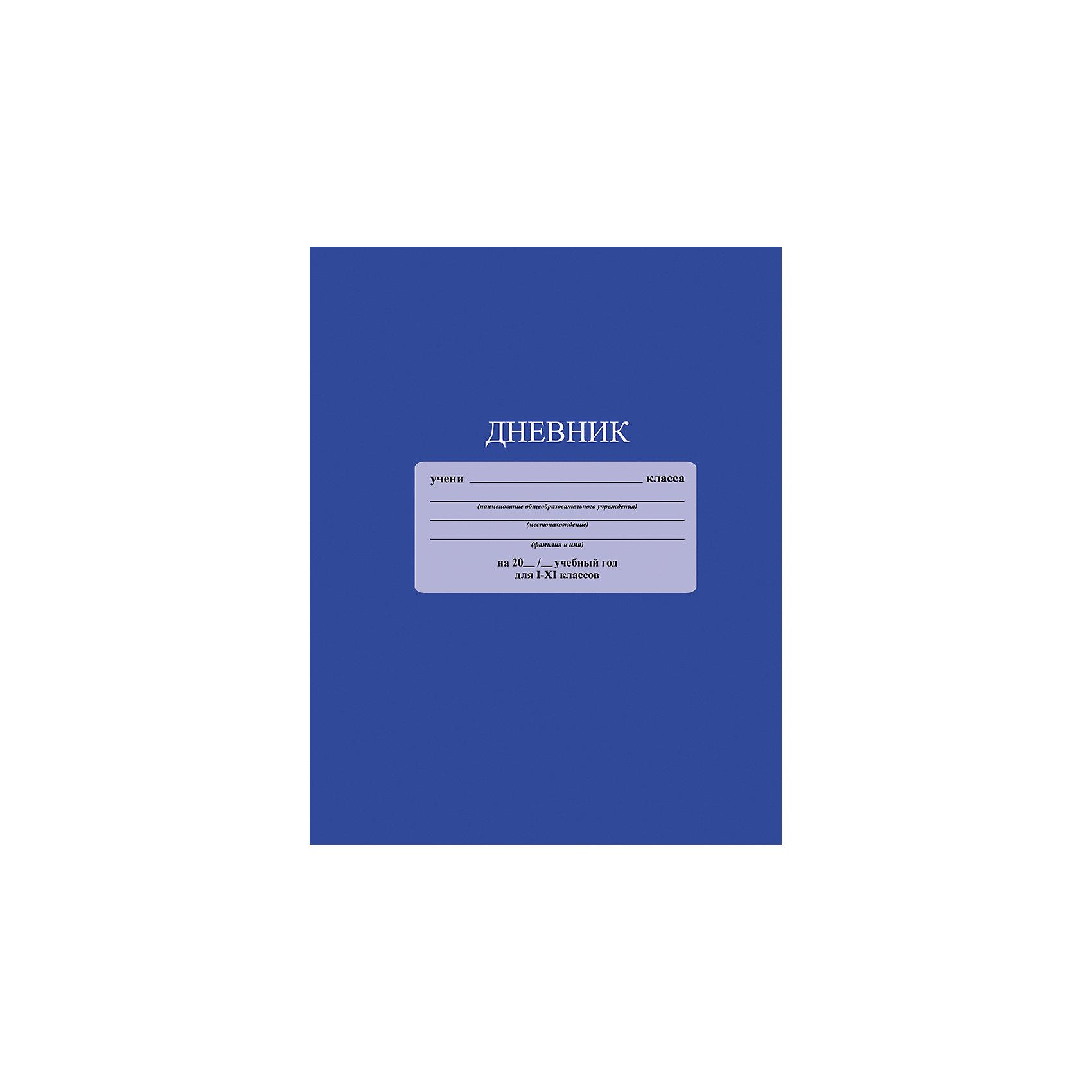 Дневник  Тёмно-синий. Формат А5, твердая обложка 7БЦ,  с глянцевой ламинацией.Бумажная продукция<br>Характеристики товара:<br><br>• возраст: от 6 лет;<br>• цвет: темно-синий;<br>• формат: А5;<br>• количество листов: 48;<br>• разметка: в линейку;<br>• бумага: офсетная;<br>• переплет: твердый;<br>• обложка: твердый картон с ламинацией;<br>• размер: 21,7х17х0,5 см.;<br>• вес: 200 гр.;<br>• страна бренда: Россия;<br>• страна изготовитель: Россия.<br><br>Дневник «Темно-Синий». Формат А5, твердая обложка 7БЦ,  с глянцевой ламинацией. Незапечатанный форзац. Школьный дневник 1-11 классы, имеет сшитый внутренний блок, состоящий из 48 листов белой бумаги (плотность 65 г/кв.м.) с линовкой. Крепкий твердый переплет 7БЦ сохранит внешний вид дневника на весь учебный год. Дневник имеет однотонную обложку и белый форзац со справочной информацией. Обложка дневника изготовлена с глянцевой ламинацией.<br><br>Дневник - это первый ежедневник вашего ребенка. Он поможет ему не забыть свои задания, а вы всегда сможете проконтролировать его успеваемость.<br><br>Дневник «Темно-синий». Формат А5, твердая обложка 7БЦ,  с глянцевой ламинацией. Незапечатанный форзац, 48 листов, можно купить в нашем интернет-магазине.<br><br>Ширина мм: 217<br>Глубина мм: 170<br>Высота мм: 7<br>Вес г: 208<br>Возраст от месяцев: 36<br>Возраст до месяцев: 216<br>Пол: Унисекс<br>Возраст: Детский<br>SKU: 6992546