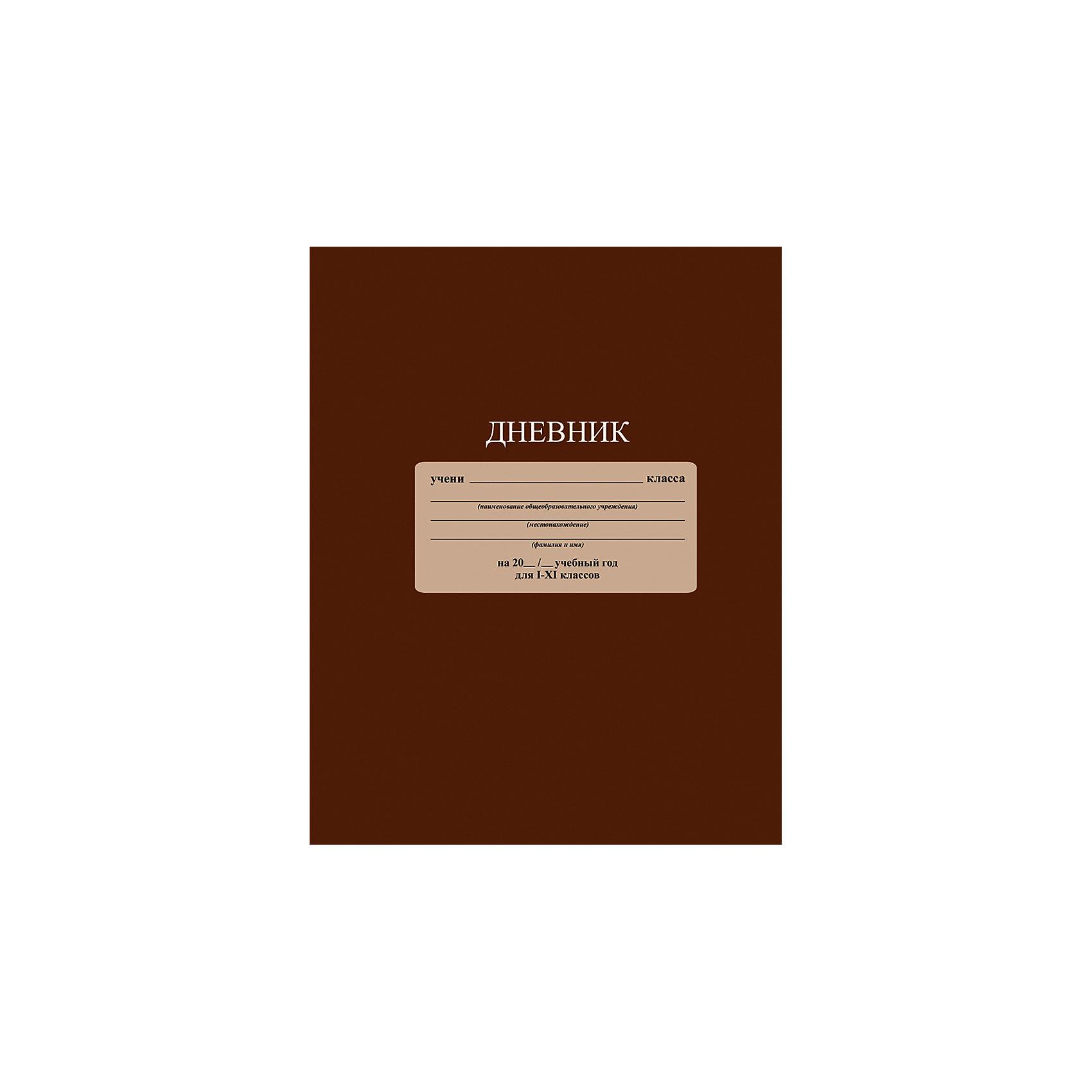 Дневник  Шоколадный. Формат А5, твердая обложка 7БЦ,  с глянцевой ламинацией.Бумажная продукция<br>Характеристики товара:<br><br>• возраст: от 6 лет;<br>• цвет: шоколадный;<br>• формат: А5;<br>• количество листов: 48;<br>• разметка: в линейку;<br>• бумага: офсетная;<br>• переплет: твердый;<br>• обложка: твердый картон с ламинацией;<br>• размер: 21,7х17х0,5 см.;<br>• вес: 200 гр.;<br>• страна бренда: Россия;<br>• страна изготовитель: Россия.<br><br>Дневник «Шоколадный». Формат А5, твердая обложка 7БЦ,  с глянцевой ламинацией. Незапечатанный форзац. Школьный дневник 1-11 классы, имеет сшитый внутренний блок, состоящий из 48 листов белой бумаги (плотность 65 г/кв.м.) с линовкой. Крепкий твердый переплет 7БЦ сохранит внешний вид дневника на весь учебный год. Дневник имеет однотонную обложку и белый форзац со справочной информацией. Обложка дневника изготовлена с глянцевой ламинацией.<br><br>Дневник - это первый ежедневник вашего ребенка. Он поможет ему не забыть свои задания, а вы всегда сможете проконтролировать его успеваемость.<br><br>Дневник «Шоколадный». Формат А5, твердая обложка 7БЦ,  с глянцевой ламинацией. Незапечатанный форзац. , 48 листов, можно купить в нашем интернет-магазине.<br><br>Ширина мм: 217<br>Глубина мм: 170<br>Высота мм: 7<br>Вес г: 208<br>Возраст от месяцев: 36<br>Возраст до месяцев: 216<br>Пол: Унисекс<br>Возраст: Детский<br>SKU: 6992547