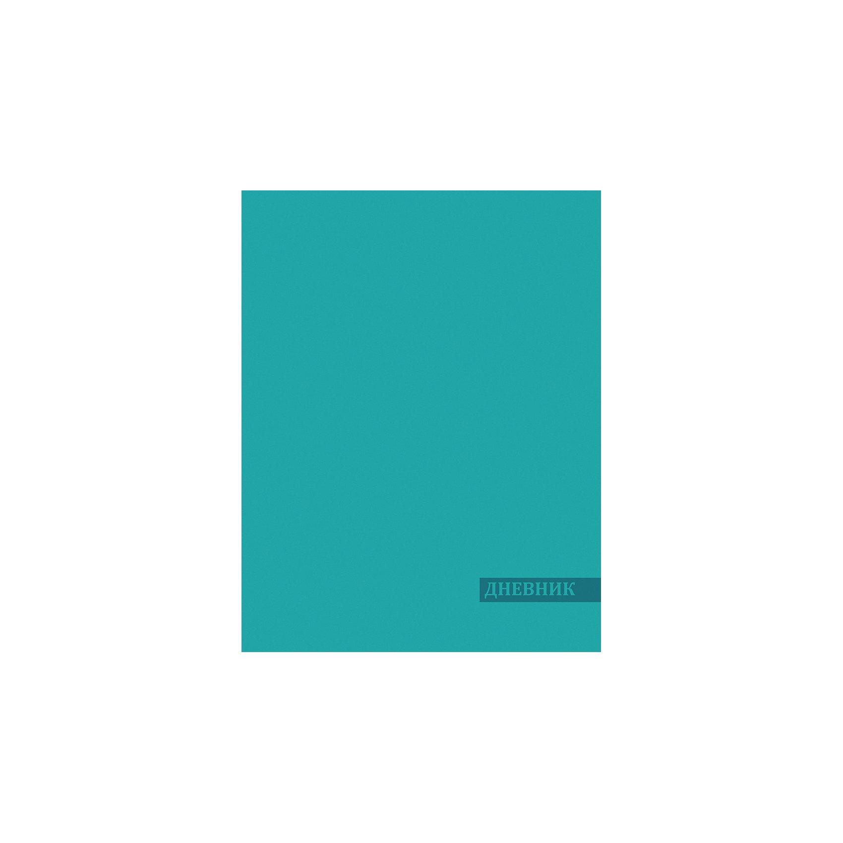 Дневник. Универсальный блок, твердая обложка, итальянские переплетные материалы, тиснение, бирюзовый.Бумажная продукция<br>Характеристики товара:<br><br>• возраст: от 6 лет;<br>• цвет: бирюзовый;<br>• формат: А5;<br>• количество листов: 96;<br>• разметка: в линейку;<br>• бумага: офсетная;<br>• переплет: твердый;<br>• обложка: картон;<br>• размер: 21,5х17х0,5 см.;<br>• вес: 200 гр.;<br>• страна бренда: Россия;<br>• страна изготовитель: Россия.<br><br>Дневник, универсальный блок, твердая обложка «Бирюзовый» - школьный дневник 1-11 классы, имеет сшитый внутренний блок, состоящий из 96 листов белой бумаги (плотность 70г/кв.м.) с линовкой синего цвета и тиснением из фольги. Прочная и приятная на ощупь обложка выполнена с использованием итальянских переплетных материалов.<br><br>В дневнике содержится дневника вся необходимая справочная информация, которая поможет организовать учебный процесс.<br><br>Дневник - это первый ежедневник вашего ребенка. Он поможет ему не забыть свои задания, а вы всегда сможете проконтролировать его успеваемость.<br><br>Дневник, универсальный блок, твердая обложка «Бирюзовый», 96 листов, можно купить в нашем интернет-магазине.<br><br>Ширина мм: 215<br>Глубина мм: 170<br>Высота мм: 5<br>Вес г: 208<br>Возраст от месяцев: 36<br>Возраст до месяцев: 216<br>Пол: Унисекс<br>Возраст: Детский<br>SKU: 6992549