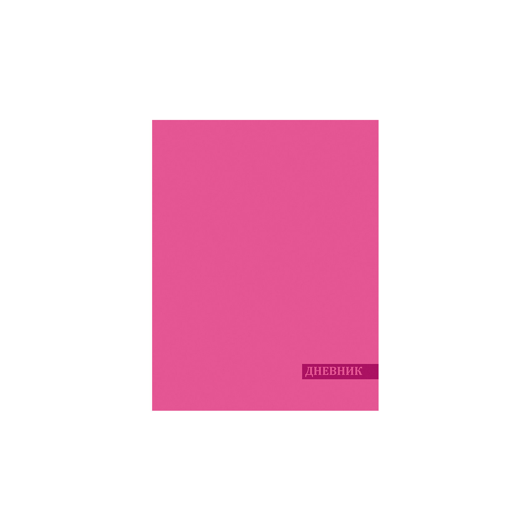Дневник. Универсальный блок, твердая обложка, итальянские переплетные материалы, тиснение, розовыйБумажная продукция<br>ДНЕВНИК УНИВЕРСАЛЬНЫЙ.Твердый переплет с использованием итальянских переплетных материалов, с тиснением. Внутренний блок -  65г/м2., незапечатанный форзац.<br><br>Ширина мм: 215<br>Глубина мм: 170<br>Высота мм: 5<br>Вес г: 208<br>Возраст от месяцев: 36<br>Возраст до месяцев: 216<br>Пол: Унисекс<br>Возраст: Детский<br>SKU: 6992550