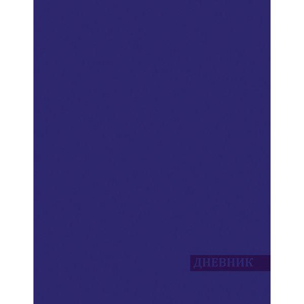 Дневник. Универсальный блок, твердая обложка, СинийБумажная продукция<br>Характеристики товара:<br><br>• возраст: от 6 лет;<br>• цвет: синий;<br>• формат: А5;<br>• количество листов: 96;<br>• разметка: в линейку;<br>• бумага: офсетная;<br>• переплет: твердый;<br>• обложка: картон;<br>• размер: 21,5х17х0,5 см.;<br>• вес: 200 гр.;<br>• страна бренда: Россия;<br>• страна изготовитель: Россия.<br><br>Дневник, универсальный блок, твердая обложка «Синий» - школьный дневник 1-11 классы, имеет сшитый внутренний блок, состоящий из 96 листов белой бумаги (плотность 70г/кв.м.) с линовкой синего цвета и тиснением из фольги. Прочная и приятная на ощупь обложка выполнена с ипользованием итальянских переплетных материалов.<br><br>В дневнике содержится дневника вся необходимая справочная информация, которая поможет организовать учебный процесс.<br><br>Дневник - это первый ежедневник вашего ребенка. Он поможет ему не забыть свои задания, а вы всегда сможете проконтролировать его успеваемость.<br><br>Дневник, универсальный блок, твердая обложка «Синий», 96 листов, можно купить в нашем интернет-магазине.<br>Ширина мм: 215; Глубина мм: 170; Высота мм: 5; Вес г: 208; Возраст от месяцев: 36; Возраст до месяцев: 216; Пол: Унисекс; Возраст: Детский; SKU: 6992551;