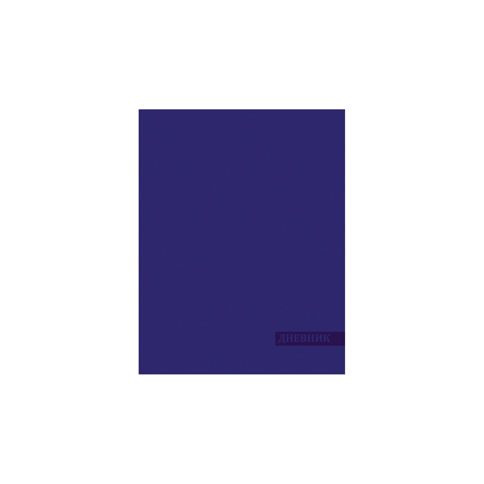 Дневник. Универсальный блок, твердая обложка, СинийБумажная продукция<br>Характеристики товара:<br><br>• возраст: от 6 лет;<br>• цвет: синий;<br>• формат: А5;<br>• количество листов: 96;<br>• разметка: в линейку;<br>• бумага: офсетная;<br>• переплет: твердый;<br>• обложка: картон;<br>• размер: 21,5х17х0,5 см.;<br>• вес: 200 гр.;<br>• страна бренда: Россия;<br>• страна изготовитель: Россия.<br><br>Дневник, универсальный блок, твердая обложка «Синий» - школьный дневник 1-11 классы, имеет сшитый внутренний блок, состоящий из 96 листов белой бумаги (плотность 70г/кв.м.) с линовкой синего цвета и тиснением из фольги. Прочная и приятная на ощупь обложка выполнена с ипользованием итальянских переплетных материалов.<br><br>В дневнике содержится дневника вся необходимая справочная информация, которая поможет организовать учебный процесс.<br><br>Дневник - это первый ежедневник вашего ребенка. Он поможет ему не забыть свои задания, а вы всегда сможете проконтролировать его успеваемость.<br><br>Дневник, универсальный блок, твердая обложка «Синий», 96 листов, можно купить в нашем интернет-магазине.<br><br>Ширина мм: 215<br>Глубина мм: 170<br>Высота мм: 5<br>Вес г: 208<br>Возраст от месяцев: 36<br>Возраст до месяцев: 216<br>Пол: Унисекс<br>Возраст: Детский<br>SKU: 6992551