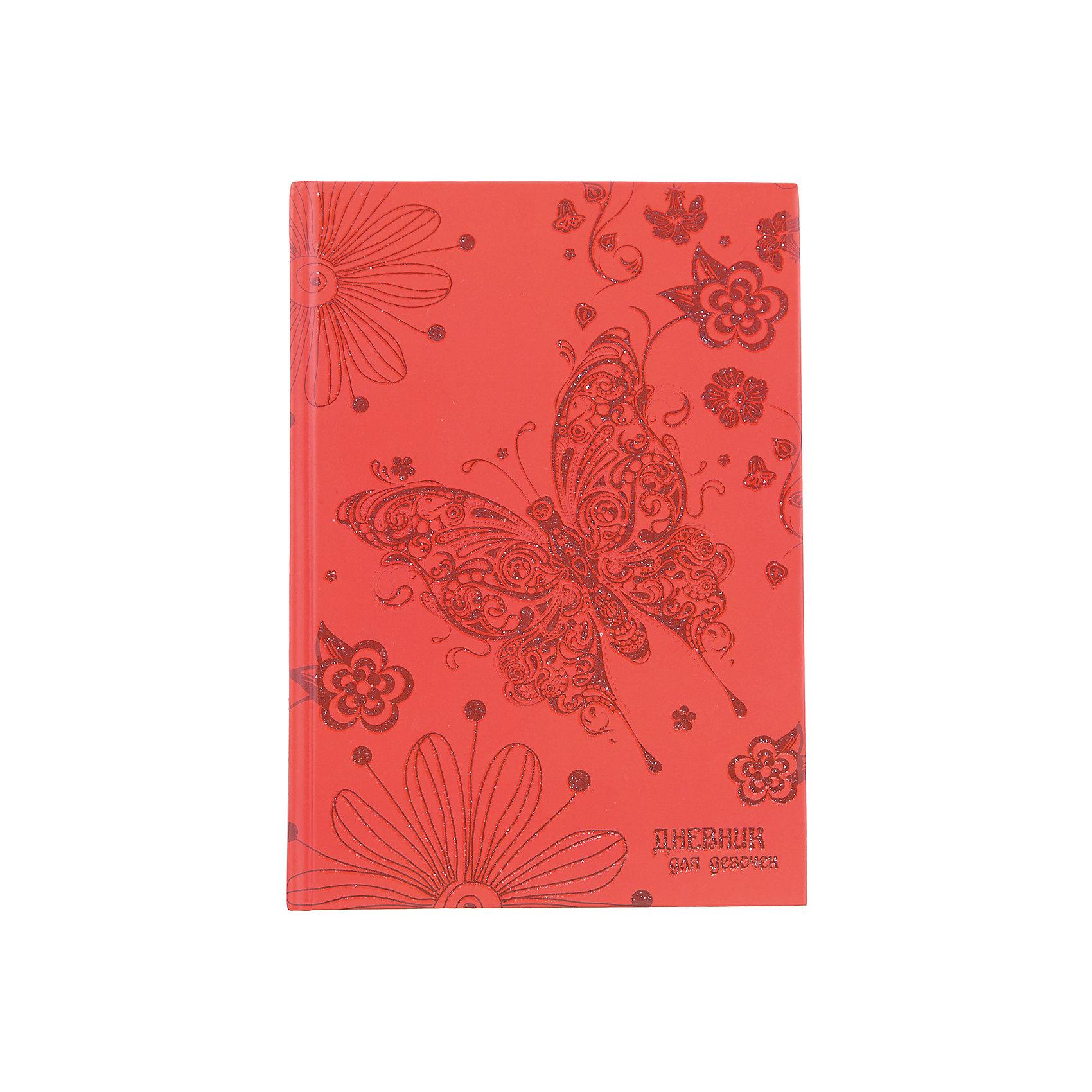 Дневник для девочек в твердом переплете формата А5, декорированном глиттером Бабочка. 80 листовБумажная продукция<br>Характеристики товара:<br><br>• возраст: от 6 лет;<br>• цвет: терракотовый;<br>• формат: А5;<br>• количество листов: 80;<br>• разметка: в линейку;<br>• бумага: офсетная;<br>• переплет: твердый;<br>• обложка: картон;<br>• размер: 20,6х14,6х1,1 см.;<br>• вес: 225 гр.;<br>• страна бренда: Россия;<br>• страна изготовитель: Россия.<br><br>Дневник для девочек в твердом переплете формата А5, декорированном глиттером «Бабочка» поможет  записать яркие воспоминания или события из жизни, о которых не хотелось бы забывать, и ему можно доверить самые сокровенные мысли и желания.  <br><br>Имеет сшитый внутренний блок, состоящий из 80 листов тонированной бумаги плотностью 70г/кв.м. Прочная и приятная на ощупь обложка выполнена с использованием итальянских переплетных материалов, а оригинальный дизайн с блестками и рисунком придется по душе вашему ребенку и станет приятным подарком.<br><br>В дневнике на разноцветных страницах представлены гороскопы и описание характерных черт, присущих различным знакам зодиака, и различные тематические странички.<br><br>Дневник для девочек в твердом переплете формата А5, декорированном глиттером «Бабочка», 80 листов, можно купить в нашем интернет-магазине.<br><br>Ширина мм: 206<br>Глубина мм: 146<br>Высота мм: 11<br>Вес г: 200<br>Возраст от месяцев: 36<br>Возраст до месяцев: 216<br>Пол: Женский<br>Возраст: Детский<br>SKU: 6992552