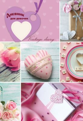 АппликА Дневник для девочек формата А5, Коллаж сердечки . 80 листов