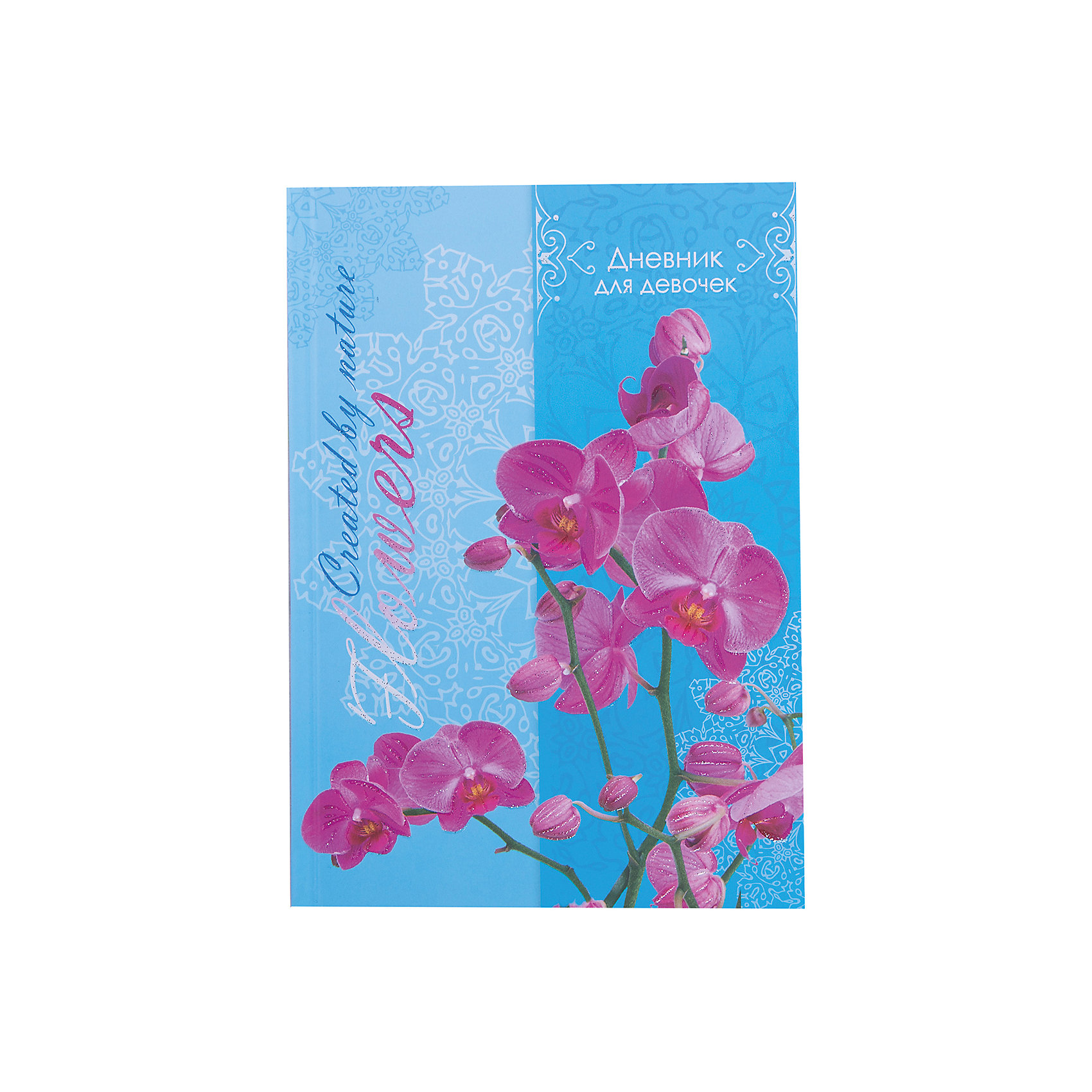Дневник для девочек в твердом переплете формата А5, декорированном глиттером Орхидея. 80 листовБумажная продукция<br>Дневник для девочек в твердом переплете формата А5, декорированном глиттером Орхидея. 80 листов, тонированный офсет.<br><br>Ширина мм: 206<br>Глубина мм: 146<br>Высота мм: 11<br>Вес г: 225<br>Возраст от месяцев: 36<br>Возраст до месяцев: 216<br>Пол: Женский<br>Возраст: Детский<br>SKU: 6992554