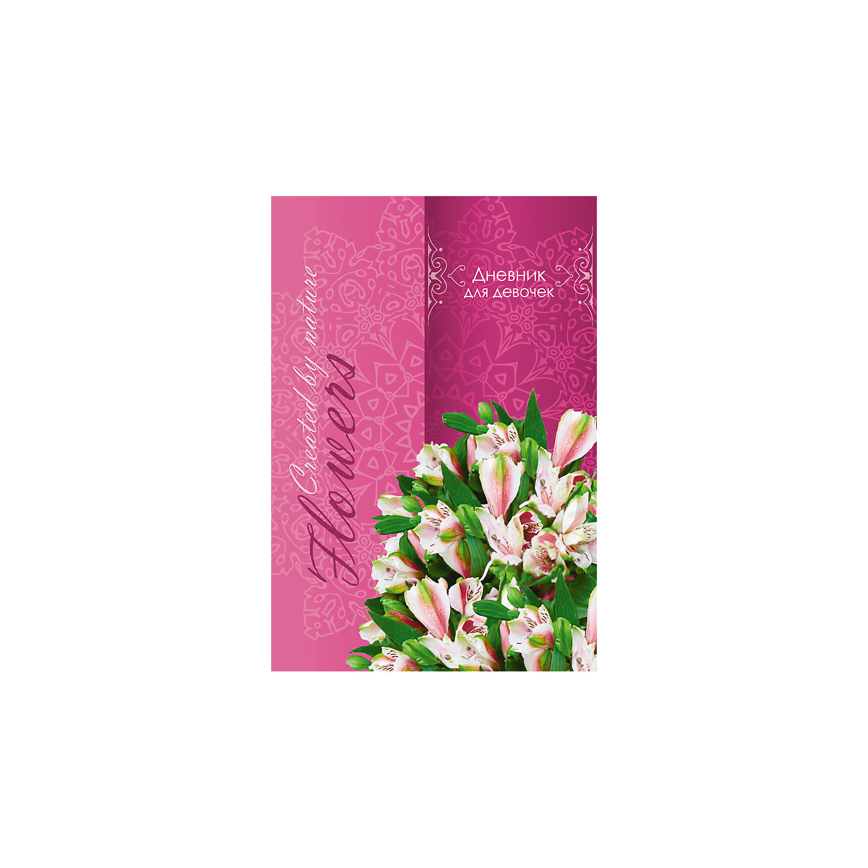 Дневник для девочек в твердом переплете формата А5, декорированном глиттером Цветы. 80 листовБумажная продукция<br>Характеристики товара:<br><br>• возраст: от 6 лет;<br>• цвет: розовый;<br>• формат: А5;<br>• количество листов: 80;<br>• разметка: в линейку;<br>• бумага: офсетная;<br>• переплет: твердый;<br>• обложка: картон;<br>• размер: 21,5х17х0,5 см.;<br>• вес: 225 гр.;<br>• страна бренда: Россия;<br>• страна изготовитель: Россия.<br><br>Дневник для девочек в твердом переплете формата А5, декорированном глиттером «Цветы» поможет  записать яркие воспоминания или события из жизни, о которых не хотелось бы забывать, и ему можно доверить самые сокровенные мысли и желания.  <br><br>Имеет сшитый внутренний блок, состоящий из 80 листов тонированной бумаги плотностью 70г/кв.м. Прочная и приятная на ощупь обложка выполнена с использованием итальянских переплетных материалов, а оригинальный дизайн с блестками и рисунком придется по душе вашему ребенку и станет приятным подарком.<br><br>В дневнике на разноцветных страницах представлены гороскопы и описание характерных черт, присущих различным знакам зодиака, и различные тематические странички.<br><br>Дневник для девочек в твердом переплете формата А5, декорированном глиттером «Цветы», 80 листов, можно купить в нашем интернет-магазине.<br><br>Ширина мм: 206<br>Глубина мм: 146<br>Высота мм: 11<br>Вес г: 225<br>Возраст от месяцев: 36<br>Возраст до месяцев: 216<br>Пол: Женский<br>Возраст: Детский<br>SKU: 6992559
