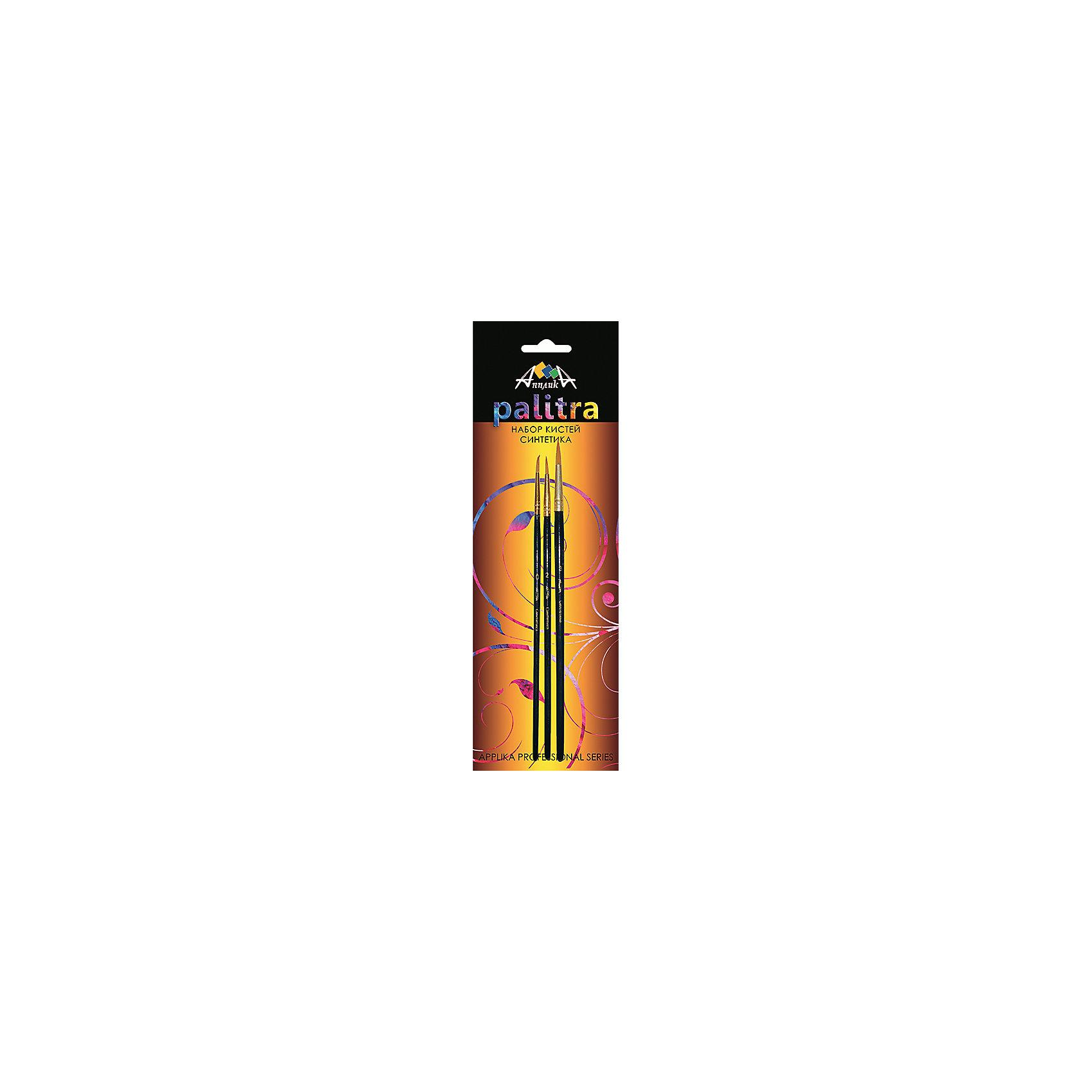 Набор Кистей Палитра   Синтетика 3 шт., круглые №0, 2, 3.Краски и кисточки<br>Характеристики товара:<br><br>• возраст: от 3 лет;<br>• упаковка: блистер;<br>• количество в упаковки: 3 шт.;<br>• материал кисти: синтетика;<br>• вес: 20 гр.;<br>• страна бренда: Россия;<br>• страна изготовитель: Россия.<br><br>Набор Кистей «Палитра», синтетика, 3 шт., круглые №0, 2, 3 - состоит из круглей кистей  №0, 2, 3, которые идеально подойдут для художественных и декоративно-оформительских работ любыми видами красок. <br><br>Щетина изготовлена из волоса синтетического волоса. Щетинки конусообразной формы имитируют натуральный волос средней жесткости. Такие кисти подходят для создания четких линий, заливки фона, а также декоративных работ - лессировок, покрытия лаком, использования паст и других работ. <br><br>Деревянная ручка позволяет надежно зафиксировать кисть в руке, предотвращая ее выпадание и скольжение. <br><br>Набор Кистей «Палитра», синтетика, 3 шт., круглые №0, 2, 3, можно купить в нашем интернет-магазине.<br><br>Ширина мм: 274<br>Глубина мм: 84<br>Высота мм: 6<br>Вес г: 21<br>Возраст от месяцев: 36<br>Возраст до месяцев: 1188<br>Пол: Унисекс<br>Возраст: Детский<br>SKU: 6992562