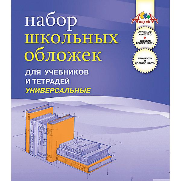 Обложки универсальные для тетрадей и учебников, ПВХ, формат А4, комплект 5шт.Школьные аксессуары<br>Характеристики товара:<br><br>• возраст: от 6 лет;<br>• упаковка: пакет;<br>• количество в упаковки: 5 шт.;<br>• размер: 62х30,5 см.;<br>• материал: пвх;<br>• вес: 130 гр.;<br>• страна бренда: Россия;<br>• страна изготовитель: Россия.<br><br>Обложки универсальные для тетрадей и учебников,  формат А4, комплект 5 шт.- в наборе 5 обложек прозрачного цвета, выполненые из ПВХ плотностью 110 мкм. <br><br>Предназначены для защиты от пыли, грязи и механических повреждений. Отличное качество, высокая прозрачность, прочность и долговечность - это главные преимущества этого набора. <br><br>Обложки универсальные для тетрадей и учебников,  формат А4, комплект 5 шт., можно купить в нашем интернет-магазине.<br>Ширина мм: 300; Глубина мм: 200; Высота мм: 2; Вес г: 130; Возраст от месяцев: 36; Возраст до месяцев: 216; Пол: Унисекс; Возраст: Детский; SKU: 6992575;
