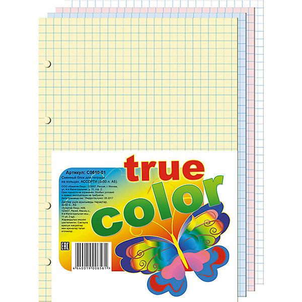 Блок сменный формата А5,200л, клетка, тонированный 4 цветаБумажная продукция<br>Характеристики товара:<br><br>• возраст: от 6 лет;<br>• упаковка: термопленка;<br>• формат: А5;<br>• количество листов: 200;<br>• разметка: в клетку;<br>• бумага: офсетная тонированая;<br>• размер: 21х14,8 см.;<br>• вес: 100 гр.;<br>• страна бренда: Россия;<br>• страна изготовитель: Россия.<br><br>Блок сменный формата А5, 200 л., клетка, 4 цвета - набор состоит из 4 цветных блоков по 50 листов упакованных в термопленку, подходит для тетрадей на кольцах всех российских производителей.<br><br>Блок сменный формата А5, 200 л., клетка, 4 цвета, можно купить в нашем интернет-магазине.<br>Ширина мм: 200; Глубина мм: 130; Высота мм: 20; Вес г: 100; Возраст от месяцев: 36; Возраст до месяцев: 1188; Пол: Унисекс; Возраст: Детский; SKU: 6992593;