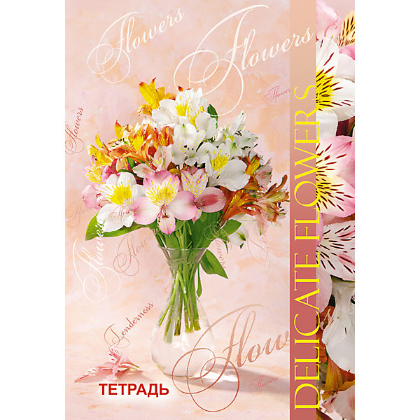 Купить Общая тетрадь А4, 96 листов, клетка, обложка Цветы, АппликА, Россия, Унисекс