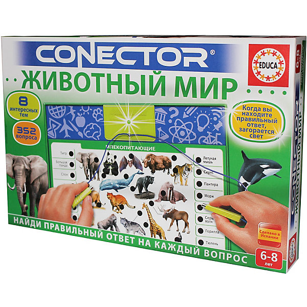 Электровикторина, Животный мир, EducaВикторины и ребусы<br>Характеристики товара:<br><br>• возраст: от 4 лет;<br>• наличие батареек: не входят в комплекте;<br>• тип батареек:  2 х 1,5V типа LR6;<br>• материал: картон, бумага, пластик, металл;<br>• упаковка: картонная каробка;<br>• размер упаковки: 38х25,5х5,5 см.;<br>• вес: 460 гр.;<br>• бренд, страна бренда: Educa (Эдука), Испания;<br>• страна-производитель: Испания.<br>                                                                                                                                                                                                                                                                                                                       <br>Электровикторина «Животный мир» - это увлекательная игра в вопросы и ответы, которая поможет детям открыть и узнать много нового в различных областях знаний. <br>Вопросы по каждой теме были разработаны профессиональными педагогами с учетом детской психологии. <br><br>Вопросы соединяются с ответами посредством электронной схемы. Правильные ответы на всех карточках расположены по-разному, поэтому ребенок не может схитрить и должен руководствоваться собственными знаниями. <br><br>Одновременно может играть один и более игроков. В комплект входят 8 карточек с иллюстрациями, которые содержат 352 вопроса на различные темы (морские животные, насекомые, птицы, доисторические животные, млекопитающие, загадки животного мира, рептилии, животные, занесенные в Красную книгу), электронная схема для самопроверки. <br><br>Также прилагается инструкция на русском языке. Необходимо докупить 2 батарейки напряжением 1,5V типа LR6 (не входят в комплект). <br><br>Электровикторину «Животный мир», 352 вопроса,  Educa (Эдука) можно купить в нашем интернет-магазине.<br>Ширина мм: 254; Глубина мм: 54; Высота мм: 384; Вес г: 530; Возраст от месяцев: 72; Возраст до месяцев: 168; Пол: Унисекс; Возраст: Детский; SKU: 6999030;