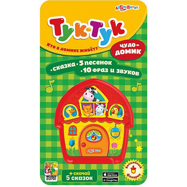 Электронная музыкальная игрушка Чудо-домик, АзбукварикДетские гаджеты<br>Характеристики:<br><br>• размер музыкальной игрушки: 9,8х10,4 см.;<br>• состав: пластик;<br>• вес: 100 г.;<br>• элементы питания: батарейки  ААА;<br>• для детей в возрасте: от 1 до 2 лет;<br>• страна производитель: Китай.<br><br> Музыкальная игрушка «Чудо-домик» серии «Тук-тук» от популярного бренда «Азбукварик» отлично подойдет для детей, которые любят слушать весёлые песенки и сказки. В домике живут весёлые зверюшки: петушок, корова, кошка, гусь, козочка. Постучись к ним и они поговорят стобой! Если нажать на кнопку, то услышишь сказку «Петушок и бобовое зернышко» и пять любимых песенок («Раным-рано поутру», «Два весёлых гуся», «Тень-тень, потетень», «Идет коза рогатая», «Петушок»). Когда герой поёт песенку светится волшебный фонарик.<br><br>Интерактивная игрушка включает в себя пять песенок, десять фраз и звуков. Слушая эти мелодии малыш будет развивать память и произношение слов. <br><br>По QR-коду можно скачать сказки с яркими картинками.<br><br>Игрушка выполнена в соответствии со всеми необходимыми требованиями по безопасности, в нём отсутствует подсветка и съёмные элементы. <br><br>Музыкальную игрушку «Чудо-домик» из серии «Тук-тук», Азбукварик можно купить в нашем интернет-магазине.<br><br>Ширина мм: 190<br>Глубина мм: 300<br>Высота мм: 100<br>Вес г: 100<br>Возраст от месяцев: 36<br>Возраст до месяцев: 60<br>Пол: Унисекс<br>Возраст: Детский<br>SKU: 7002189