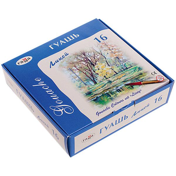Гуашь ЛИЦЕЙ  16 цветов 20мл ГаммаРисование и лепка<br>Характеристики:<br><br>• возраст: от 3 лет<br>• в наборе: 16 баночек с разноцветной гуашью по 20 мл.<br>• упаковка: картонная коробка<br>• размер упаковки: 16х15,5х4 см.<br><br>Гуашь «Лицей» Гамма предназначена для детского творчества, выполнения декоративно-оформительских работ.<br><br>Гуашь обладает хорошей кроющей способностью, насыщенностью и чистотой цвета, прекрасно смешивается между собой, создавая новые чистые оттенки.<br><br>Гуашь изготовлена на основе натуральных компонентов и высококачественных пигментов, безопасна при использовании по назначению. Пластиковые баночки с герметично завинчивающейся крышкой легко открываются и закрываются.<br><br>Гуашь ЛИЦЕЙ 16 цветов 20мл Гамма можно купить в нашем интернет-магазине.<br><br>Ширина мм: 160<br>Глубина мм: 155<br>Высота мм: 40<br>Вес г: 658<br>Возраст от месяцев: 36<br>Возраст до месяцев: 2147483647<br>Пол: Унисекс<br>Возраст: Детский<br>SKU: 7010480