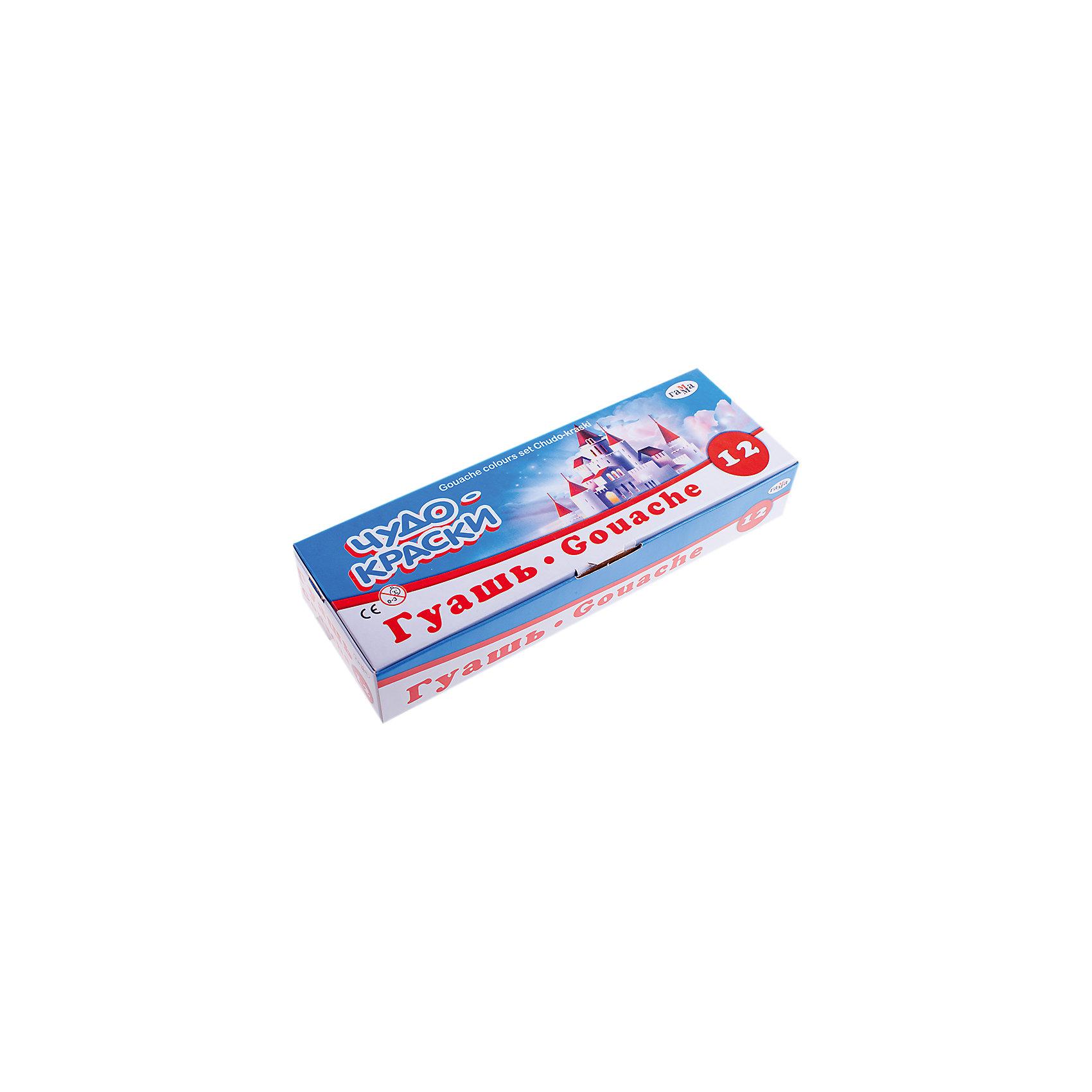 Гуашь ЧУДО-КРАСКИ, 12 цветов 20мл ГаммаРисование и лепка<br>Характеристики:<br><br>• возраст: от 3 лет<br>• в наборе: 12 баночек с разноцветной гуашью по 20 мл.<br>• упаковка: картонная коробка<br>• размер упаковки: 23,4х8,1х4,1 см.<br><br>Гуашь «Чудо-краски» Гамма предназначена для детского творчества, выполнения декоративно-оформительских работ.<br><br>Гуашь легко наносится на бумагу, картон и грунтованный холст. При высыхании приобретает матовую, бархатистую поверхность.<br><br>Гуашь изготовлена на основе натуральных компонентов и высококачественных пигментов, безопасна при использовании по назначению. Пластиковые баночки с герметично завинчивающейся крышкой легко открываются и закрываются.<br><br>Гуашь ЧУДО-КРАСКИ, 12 цветов 20мл Гамма можно купить в нашем интернет-магазине.<br><br>Ширина мм: 230<br>Глубина мм: 80<br>Высота мм: 40<br>Вес г: 480<br>Возраст от месяцев: 36<br>Возраст до месяцев: 2147483647<br>Пол: Унисекс<br>Возраст: Детский<br>SKU: 7010486