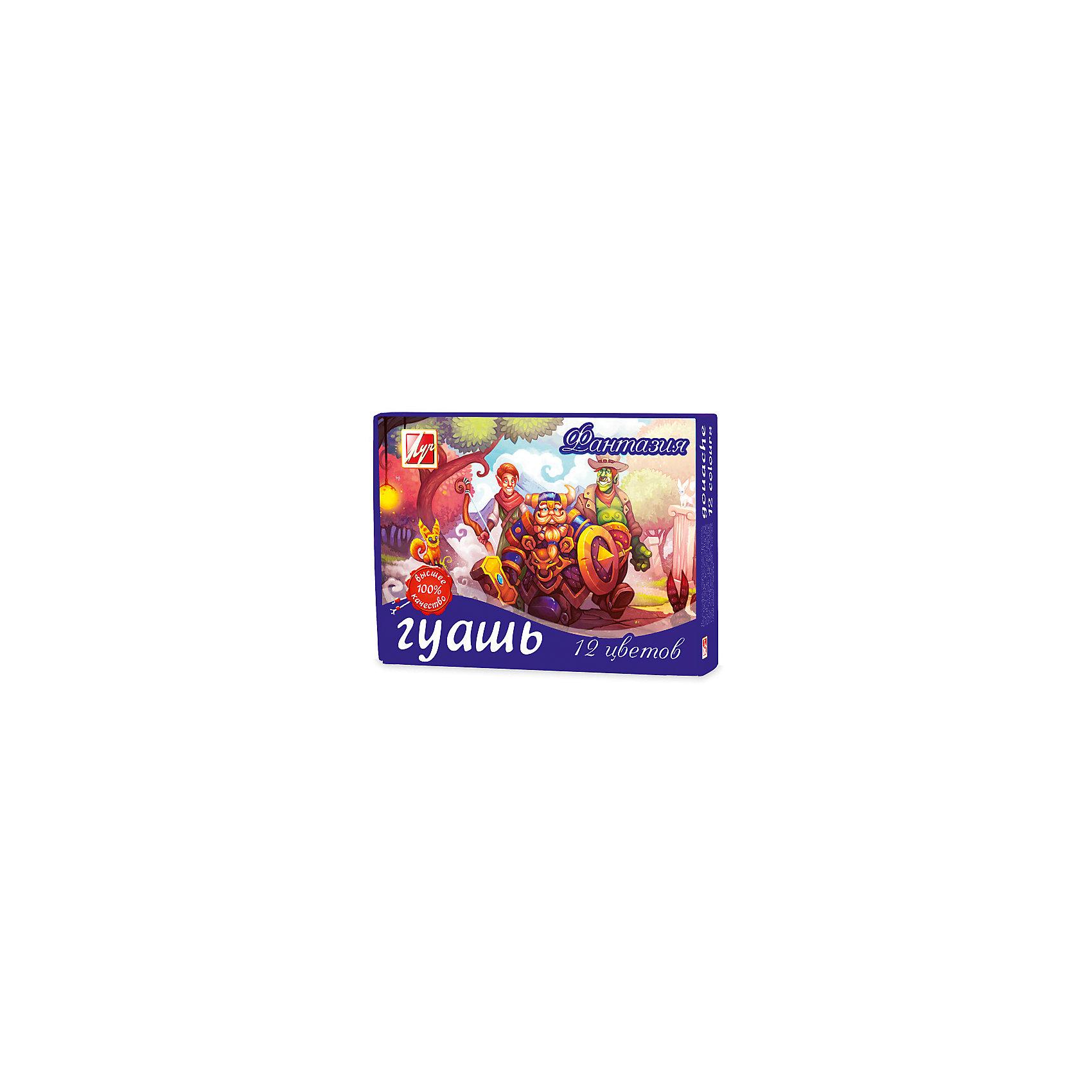 Гуашь ФАНТАЗИЯ 12 цветов (15мл) ЛучРисование и лепка<br>Характеристики:<br><br>• возраст: от 3 лет<br>• в наборе: 12 баночек с разноцветной гуашью по 15 мл.<br>• цвета: белила; светло-желтый; красный; светло-зеленый; голубой; черный; оранжевый; красно-коричневый; сиреневый; ярко-розовый; желто-зеленый; ультрамарин.<br>• упаковка: картонная коробка<br>• размер упаковки: 17х12х4 см.<br><br>Гуашь «Фантазия» Луч предназначена для детского творчества, выполнения декоративно-оформительских работ.<br><br>Набор имеет прекрасную палитру ярких, чистых звучных цветов. Гуашь обладает хорошей кроющей способностью, прекрасно смешивается между собой, создавая новые чистые оттенки.<br><br>Гуашь изготовлена на основе натуральных компонентов и высококачественных пигментов, безопасна при использовании по назначению. Пластиковые баночки с герметично завинчивающейся крышкой легко открываются и закрываются. На крышке есть наклейка, которая указывает на цвет краски в баночке.<br><br>Гуашь ФАНТАЗИЯ 12 цветов (15мл) Луч можно купить в нашем интернет-магазине.<br><br>Ширина мм: 170<br>Глубина мм: 120<br>Высота мм: 40<br>Вес г: 390<br>Возраст от месяцев: 36<br>Возраст до месяцев: 2147483647<br>Пол: Унисекс<br>Возраст: Детский<br>SKU: 7010487