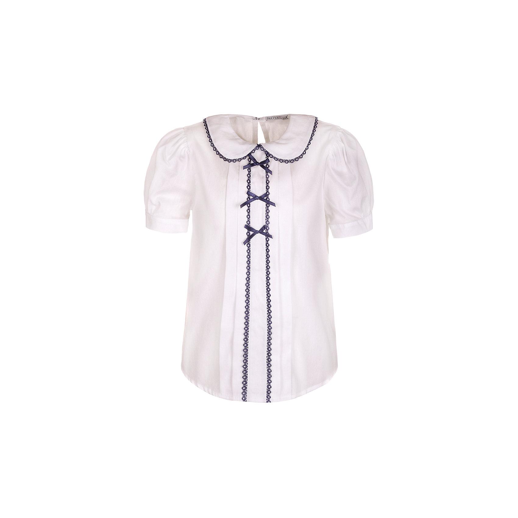 Блузка Nota Bene для девочкиБлузки и рубашки<br>Блузка с короткими рукавами со сборкой на манжете. <br>Манжеты рукавов застегиваются на пуговицу.<br>Воротник отложной с тесьмой по отлету.<br>Соответствует размеру.<br>Рекомендована предварительная стирка.<br>Состав:<br>60% хлопок; 37% полиэстер; 3% лайкра<br><br>Ширина мм: 186<br>Глубина мм: 87<br>Высота мм: 198<br>Вес г: 197<br>Цвет: белый<br>Возраст от месяцев: 108<br>Возраст до месяцев: 120<br>Пол: Женский<br>Возраст: Детский<br>Размер: 140,122,128,134<br>SKU: 7012269