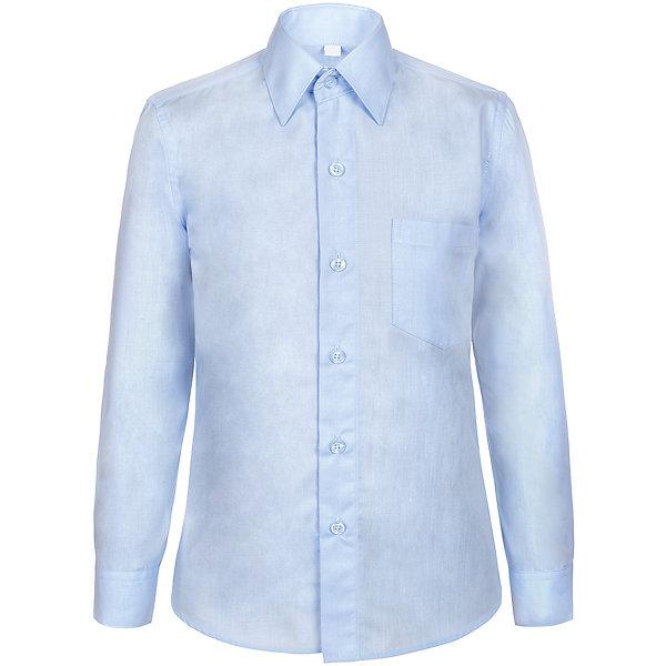 Рубашка Nota Bene для мальчикаБлузки и рубашки<br>Характеристики товара:<br><br>• цвет: голубой<br>• состав: 80% хлопок, 20% полиэстер<br>• сезон: демисезон<br>• особенности модели: школьная<br>• застежка: пуговицы<br>• длинные рукава<br>• воротник: отложной<br>• страна бренда: Россия<br>• страна производства: Россия<br><br>Голубая детская рубашка с длинным рукавом выполнена имеет классический крой. Такая рубашка для ребенка соответствует школьному дресс-коду. Школьная рубашка комфортно сидит на теле благодаря преобладанию в составе материала натурального хлопка. <br><br>Рубашку Nota Bene (Нота Бене) для мальчика можно купить в нашем интернет-магазине.<br>Ширина мм: 174; Глубина мм: 10; Высота мм: 169; Вес г: 157; Цвет: голубой; Возраст от месяцев: 72; Возраст до месяцев: 84; Пол: Мужской; Возраст: Детский; Размер: 122,140,134,128; SKU: 7012274;