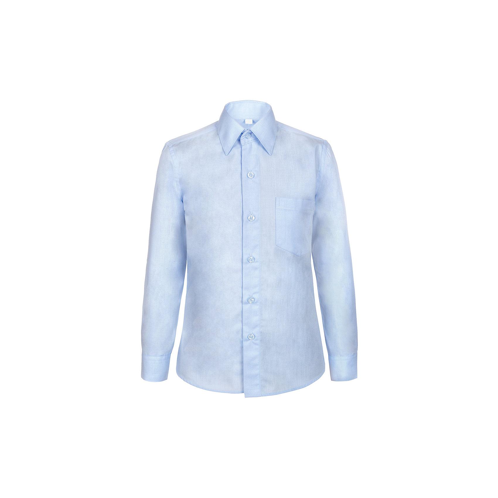 Рубашка Nota Bene для мальчикаБлузки и рубашки<br>Рубашка для мальчика текстильная,приталенная.Длинный рукав,с карманом.<br>Соответствует размеру.<br>Состав:<br>80% хлопок; 20% полиэстер<br><br>Ширина мм: 174<br>Глубина мм: 10<br>Высота мм: 169<br>Вес г: 157<br>Цвет: голубой<br>Возраст от месяцев: 108<br>Возраст до месяцев: 120<br>Пол: Мужской<br>Возраст: Детский<br>Размер: 140,122,128,134<br>SKU: 7012274