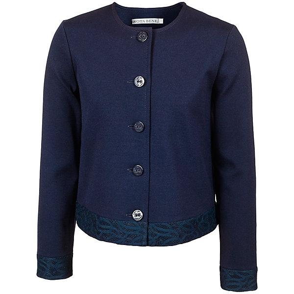 Жакет Nota Bene для девочкиКостюмы и пиджаки<br>Характеристики товара:<br><br>• цвет: синий<br>• состав: 62% хлопок, 35% полиэстер, 3% лайкра<br>• сезон: демисезон<br>• особенности модели: школьная<br>• застежка: пуговицы<br>• длинные рукава<br>• декор: кружевное полотно<br>• страна бренда: Россия<br>• страна производства: Россия<br><br>Синий детский жакет с длинным рукавом декорирован кружевным полотном. Этот жакет для ребенка соответствует школьному дресс-коду. Школьный жакет комфортно сидит на теле благодаря преобладанию в составе материала натурального хлопка. <br><br>Жакет Nota Bene (Нота Бене) для девочки можно купить в нашем интернет-магазине.<br><br>Ширина мм: 190<br>Глубина мм: 74<br>Высота мм: 229<br>Вес г: 236<br>Цвет: синий<br>Возраст от месяцев: 72<br>Возраст до месяцев: 84<br>Пол: Женский<br>Возраст: Детский<br>Размер: 122,164,158,152,146,140,134,128<br>SKU: 7012324