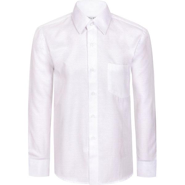 Рубашка Nota Bene для мальчикаБлузки и рубашки<br>Характеристики товара:<br><br>• цвет: белый<br>• состав: 80% хлопок, 20% полиэстер<br>• сезон: демисезон<br>• особенности модели: школьная<br>• застежка: пуговицы<br>• длинные рукава<br>• воротник: отложной<br>• страна бренда: Россия<br>• страна производства: Россия<br><br>Белая детская рубашка с длинным рукавом выполнена имеет классический крой. Такая рубашка для ребенка соответствует школьному дресс-коду. Школьная рубашка комфортно сидит на теле благодаря преобладанию в составе материала натурального хлопка. <br><br>Рубашку Nota Bene (Нота Бене) для мальчика можно купить в нашем интернет-магазине.<br><br>Ширина мм: 174<br>Глубина мм: 10<br>Высота мм: 169<br>Вес г: 157<br>Цвет: белый<br>Возраст от месяцев: 120<br>Возраст до месяцев: 132<br>Пол: Мужской<br>Возраст: Детский<br>Размер: 146,158,152<br>SKU: 7012426